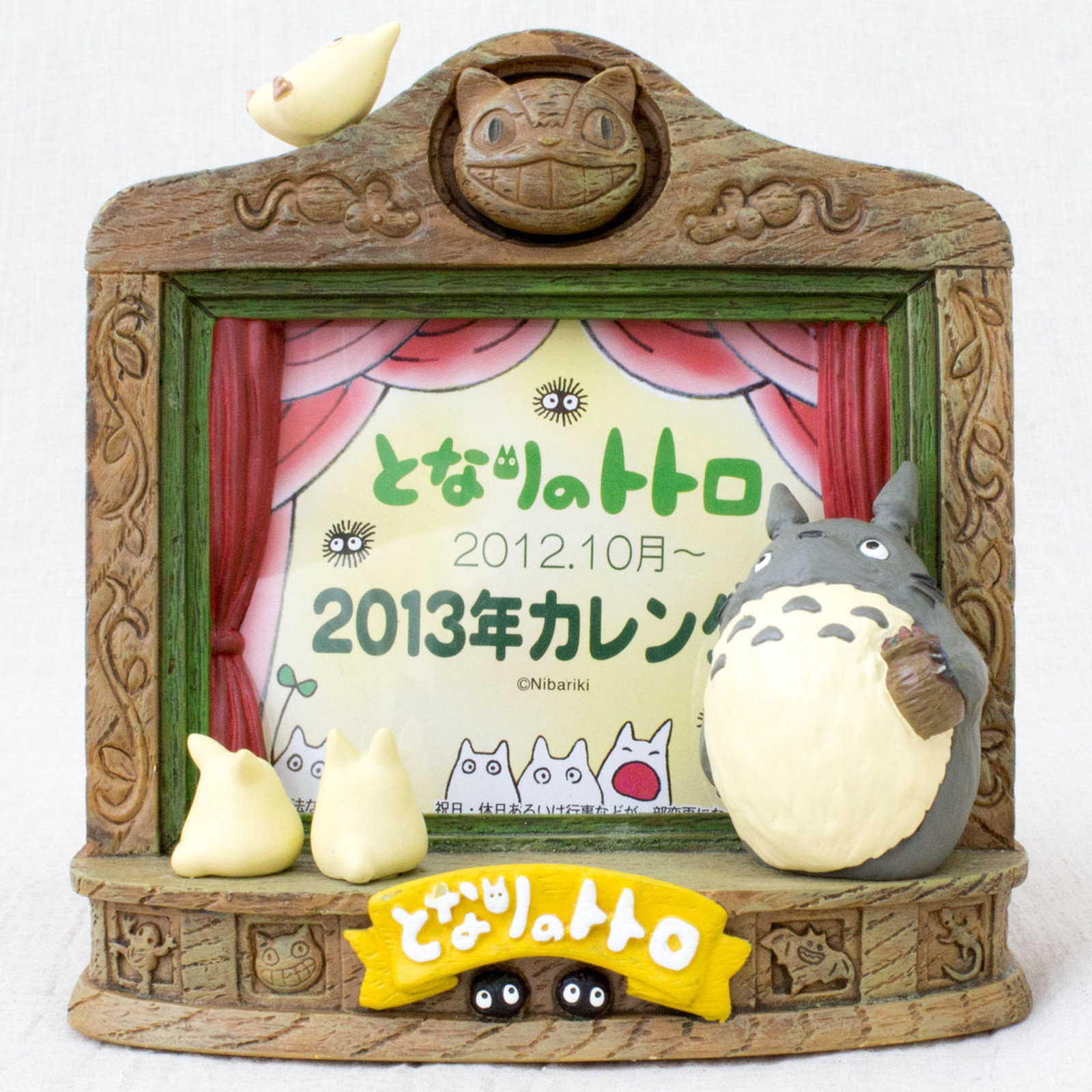 My Neighbor Totoro Mini Photo Frame Nibariki Ghibli JAPAN ANIME MANGA