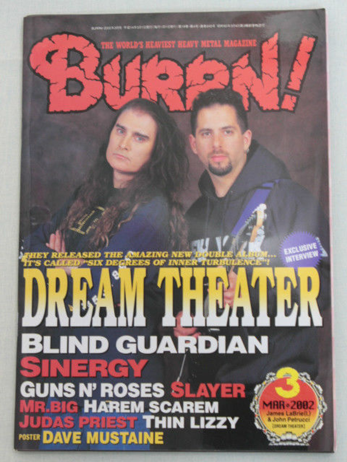 2002/03 BURRN! Japan Magazine DREAM THEATER/BLINF GUARDIAN/SINERGY/SLAYER/MR.BIG