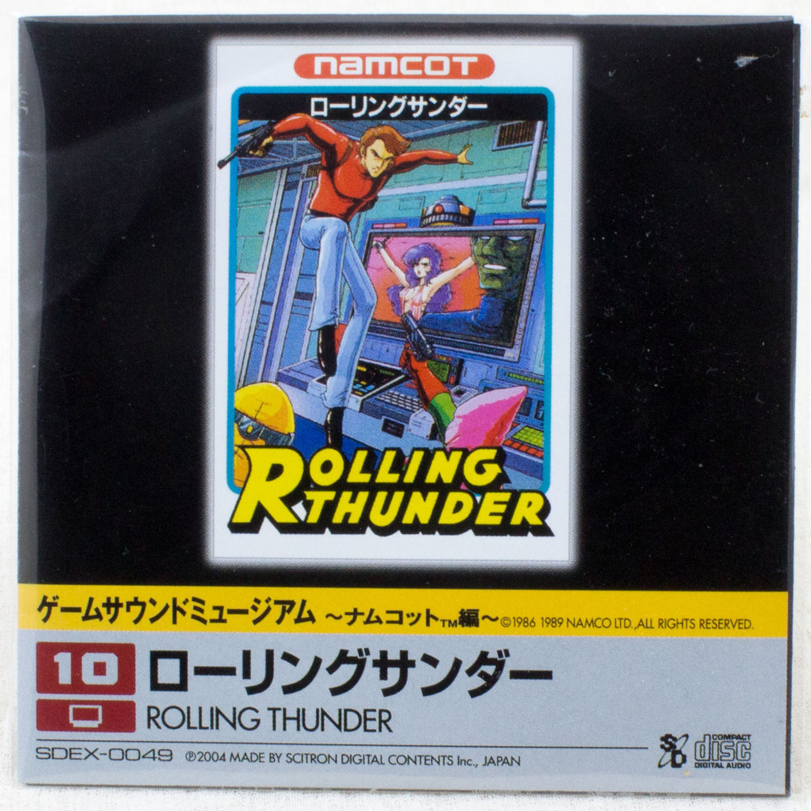 Rolling Thunder Game Sound Museum Namco #10 Music 8cm CD JAPAN FAMICOM NINTNEDO