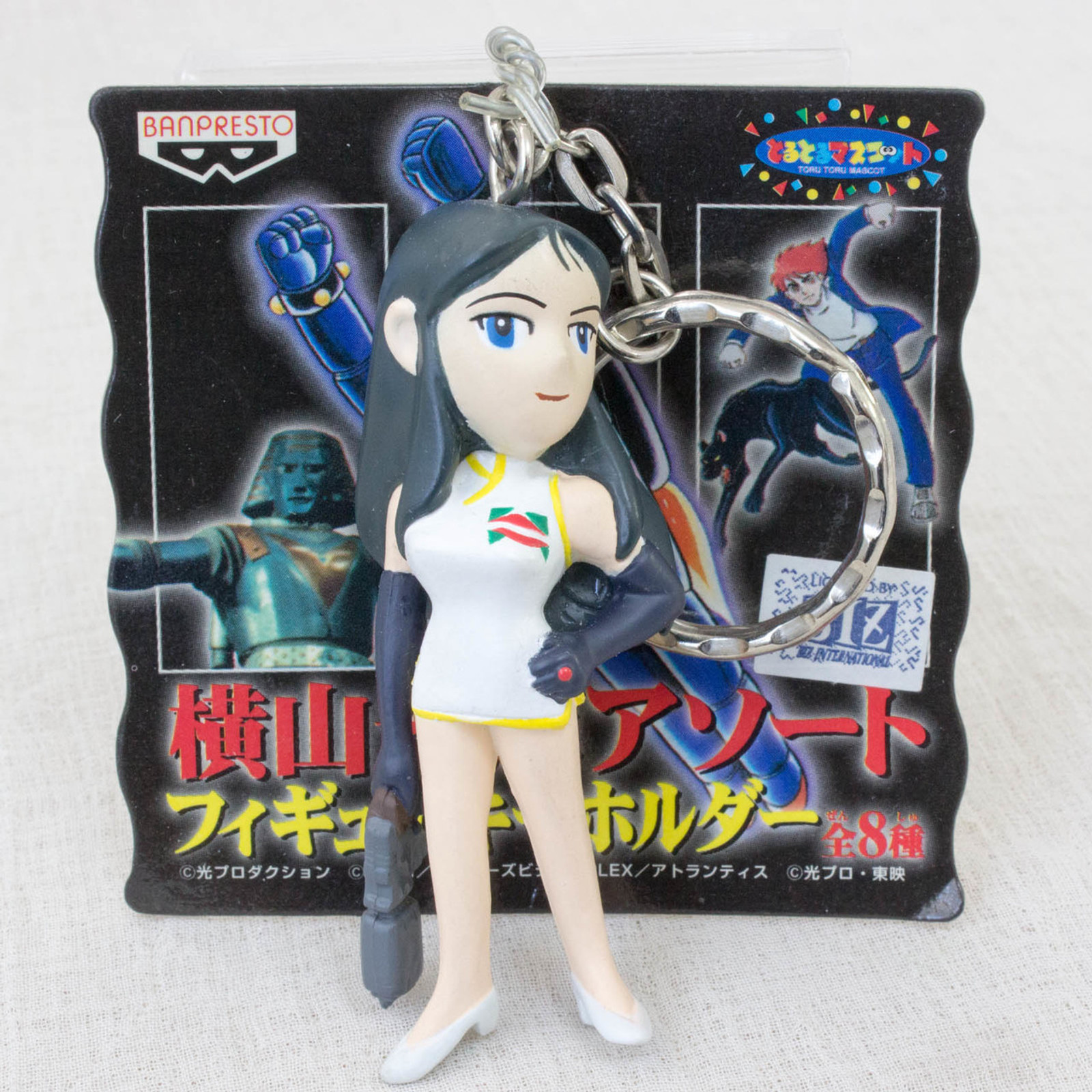 Giant Robo Ginrei Figure Key Chain Mitsuteru Yokoyama JAPAN ANIME MANGA