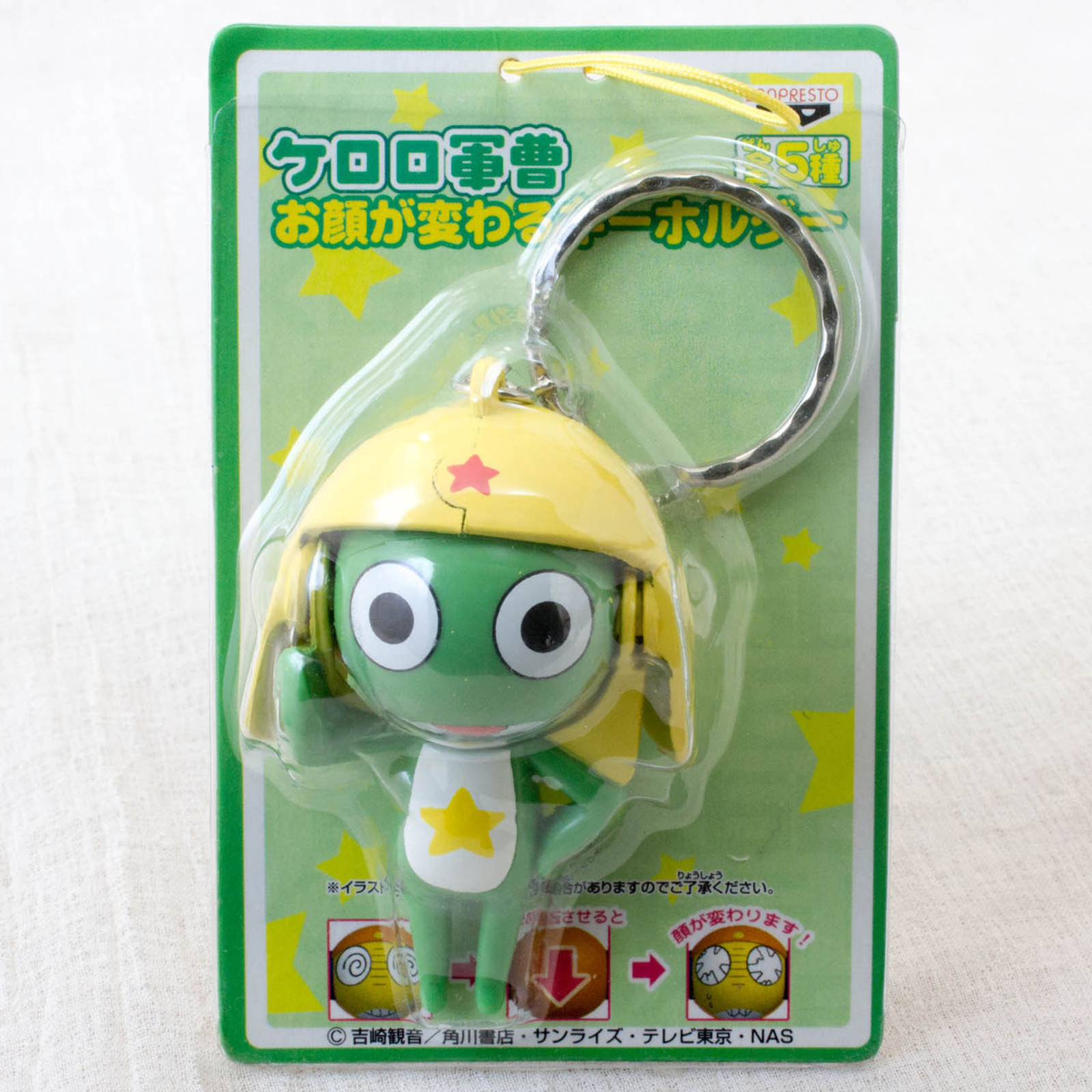 Sgt. Frog Keroro Gunso Changing Face Keroro Figure Key Chain JAPAN ANIME MANGA