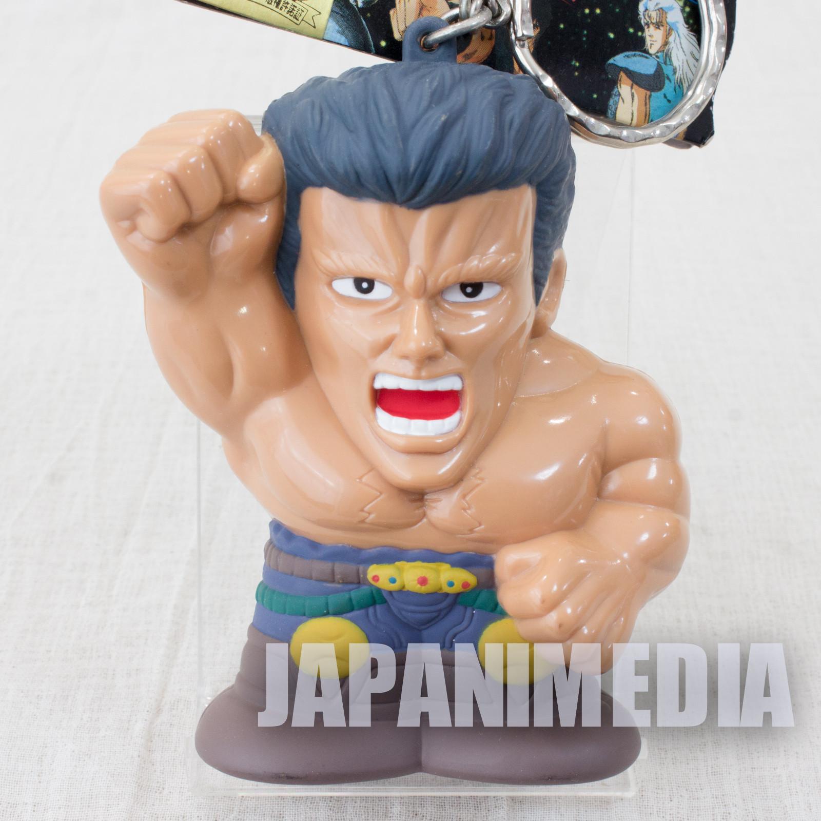 Fist of the North Star RAOH Sound Voice Figure Keychain JAPAN Hokuto no Ken