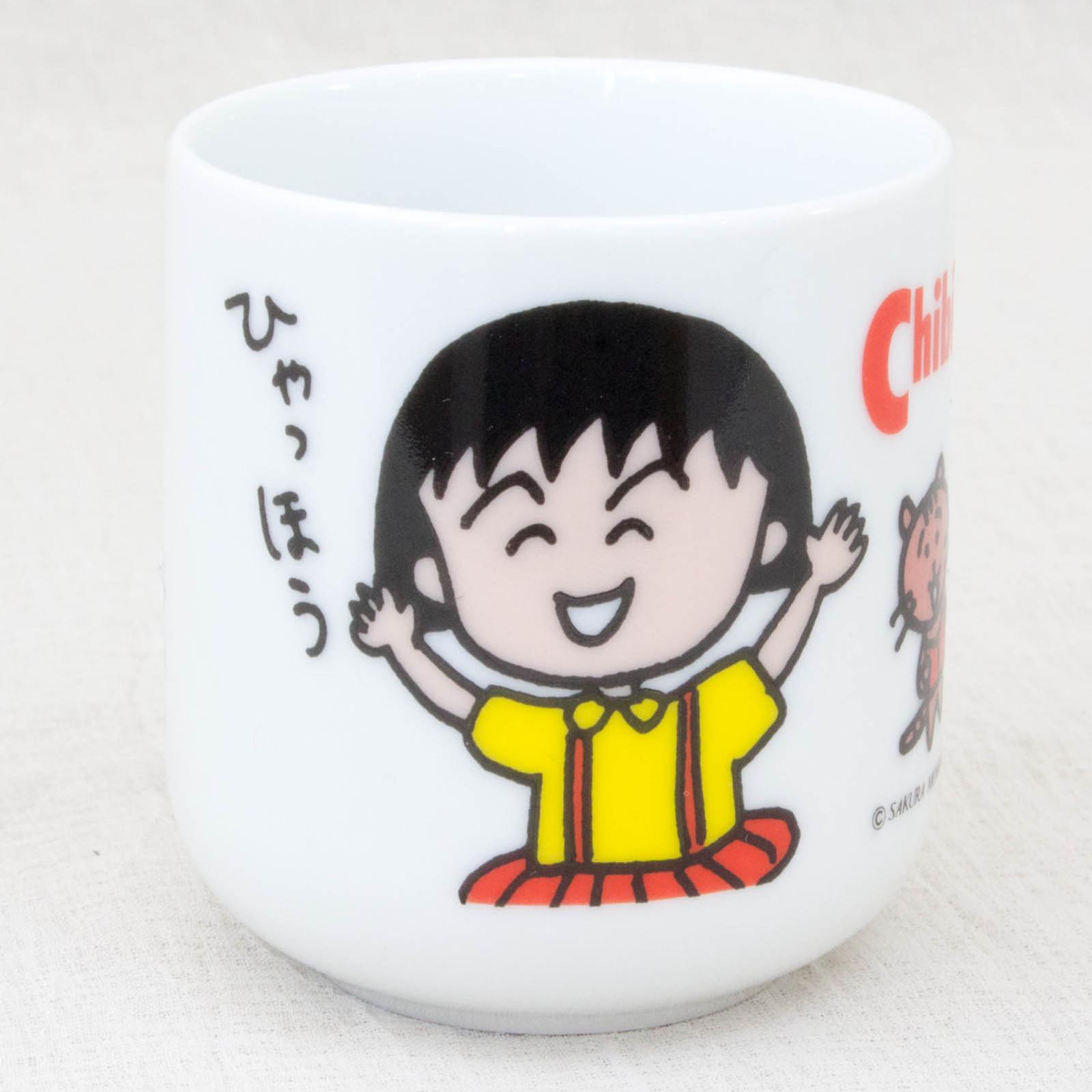 Chibi Maruko Chan Japanese Tea Cup JAPAN ANIME MANGA SAKURA MOMOKO