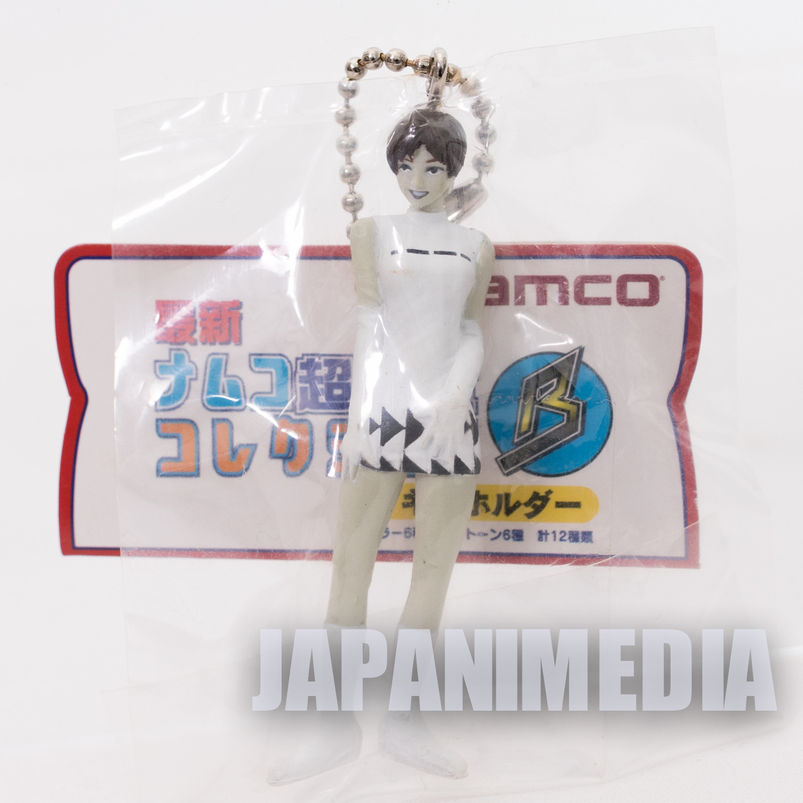 Retro Rare! Ridge Racer Reiko Nagase Monochrome Figure Ballchain Namco JAPAN