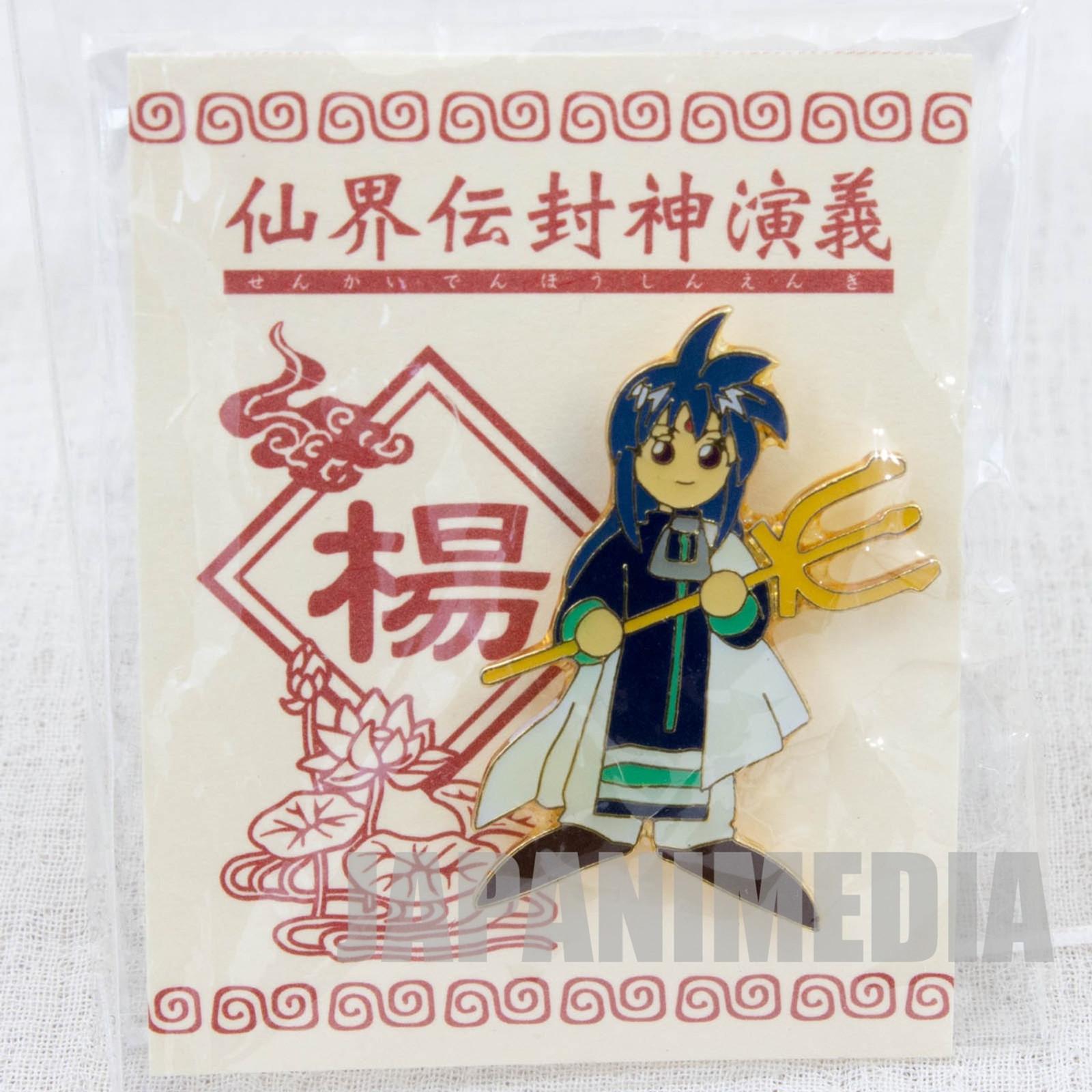 Senkaiden Hoshin Engi Youzen Mini Metal Pins JAPAN ANIME MANGA