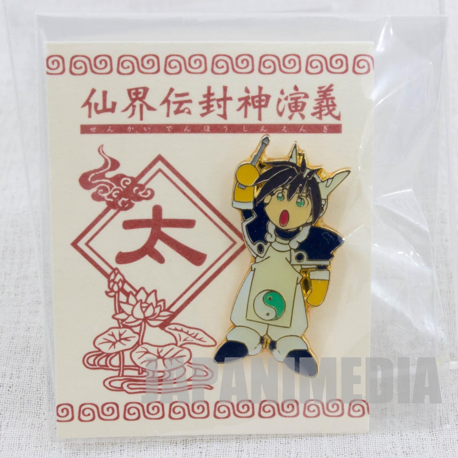 Senkaiden Hoshin Engi Taikobo Mini Metal Pins JAPAN ANIME MANGA