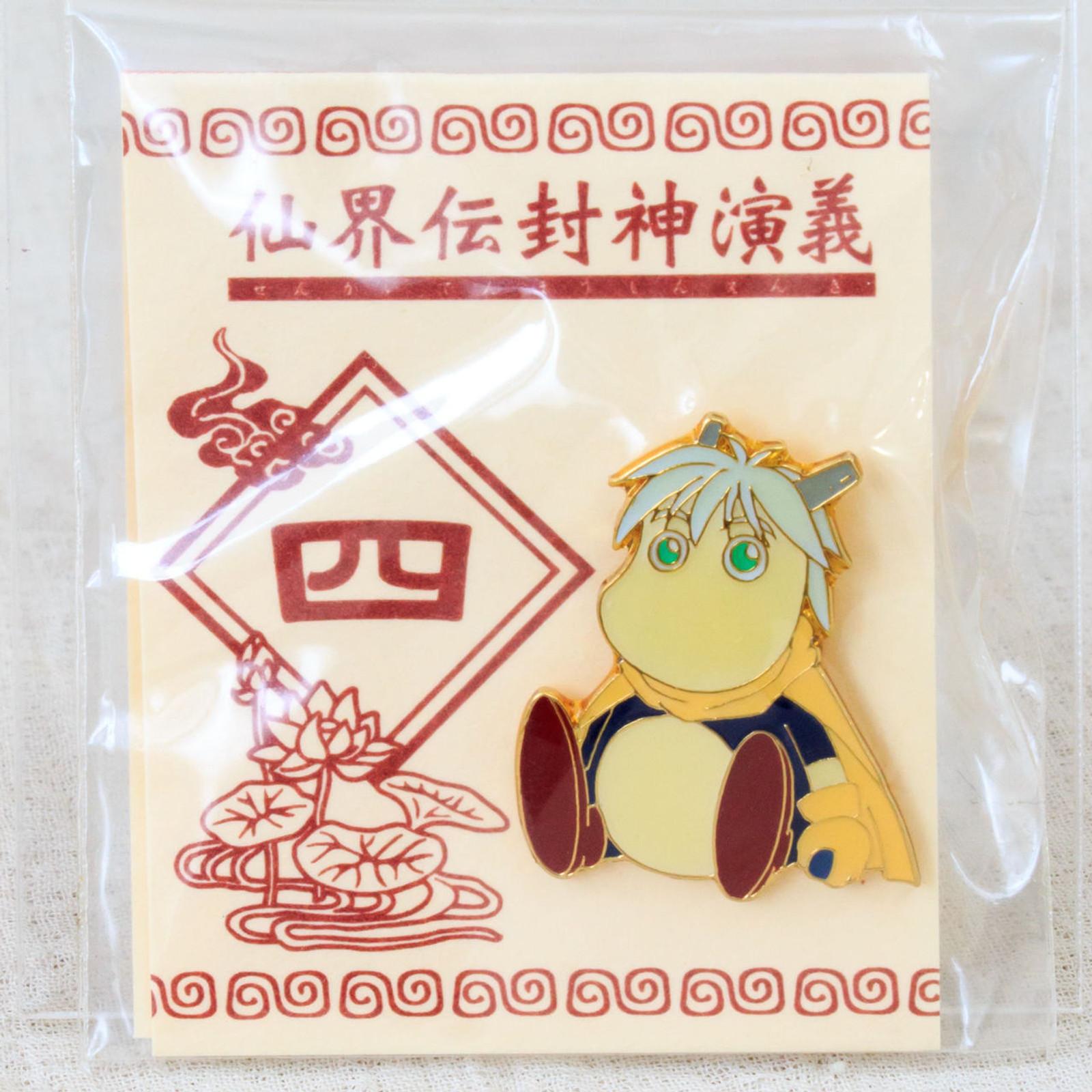 Senkaiden Hoshin Engi Supushan Mini Metal Pins JAPAN ANIME MANG