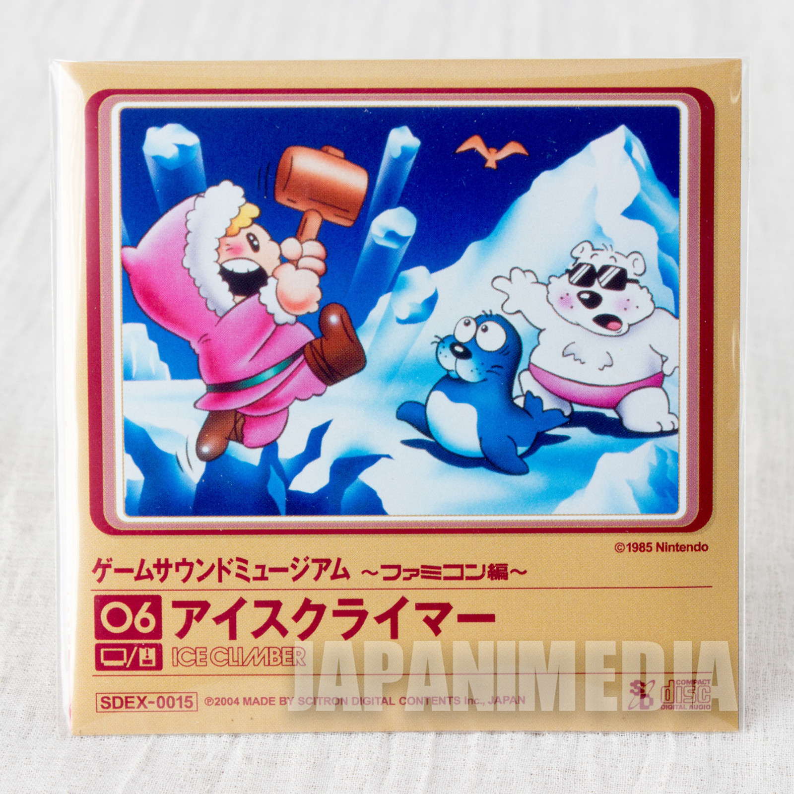Ice Climber Game Sound Museum Nintendo Music 8cm CD JAPAN FAMICOM