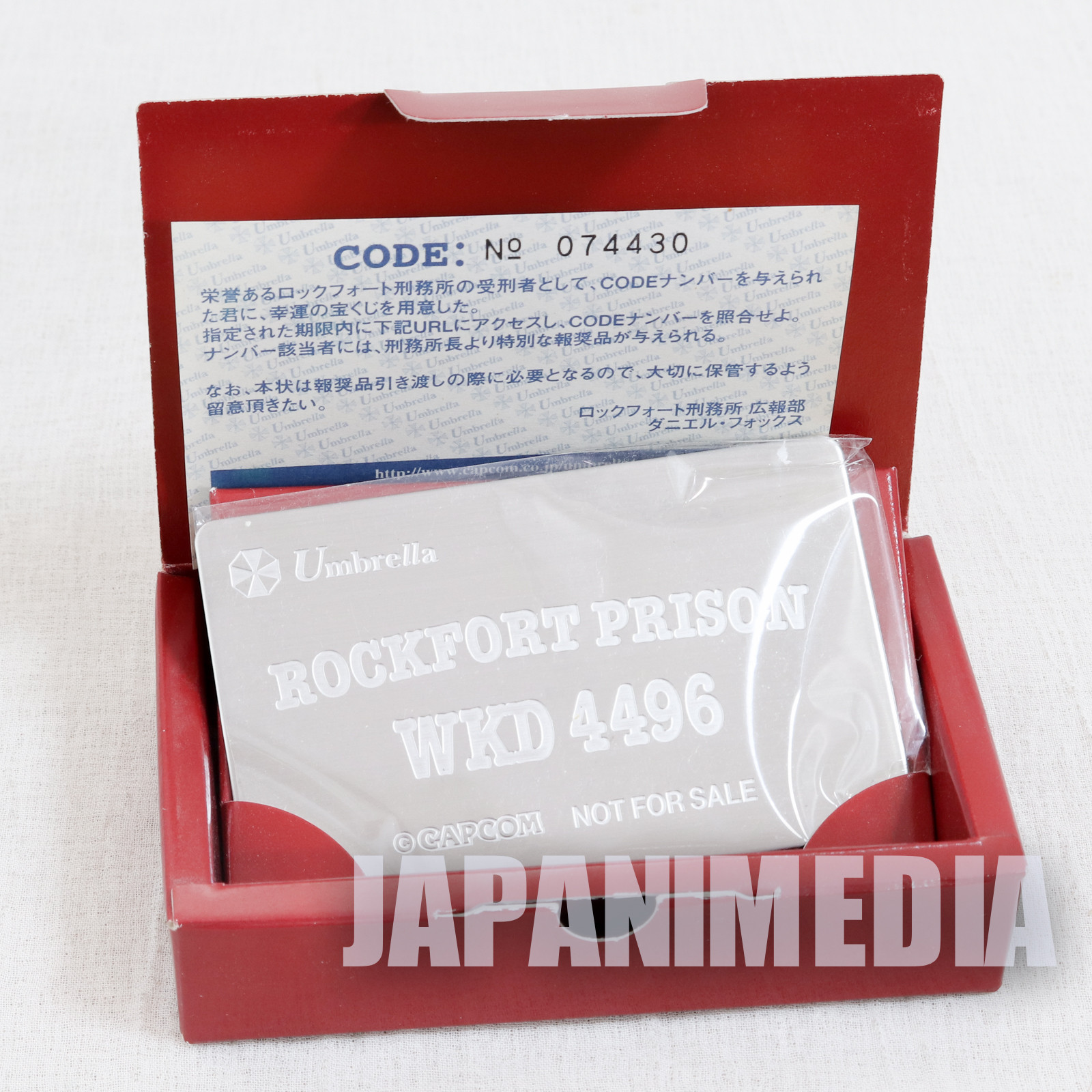 RESIDENT EVIL Biohazard Code:Veronica- Limited Rockfort Prison Metal Plate JAPAN