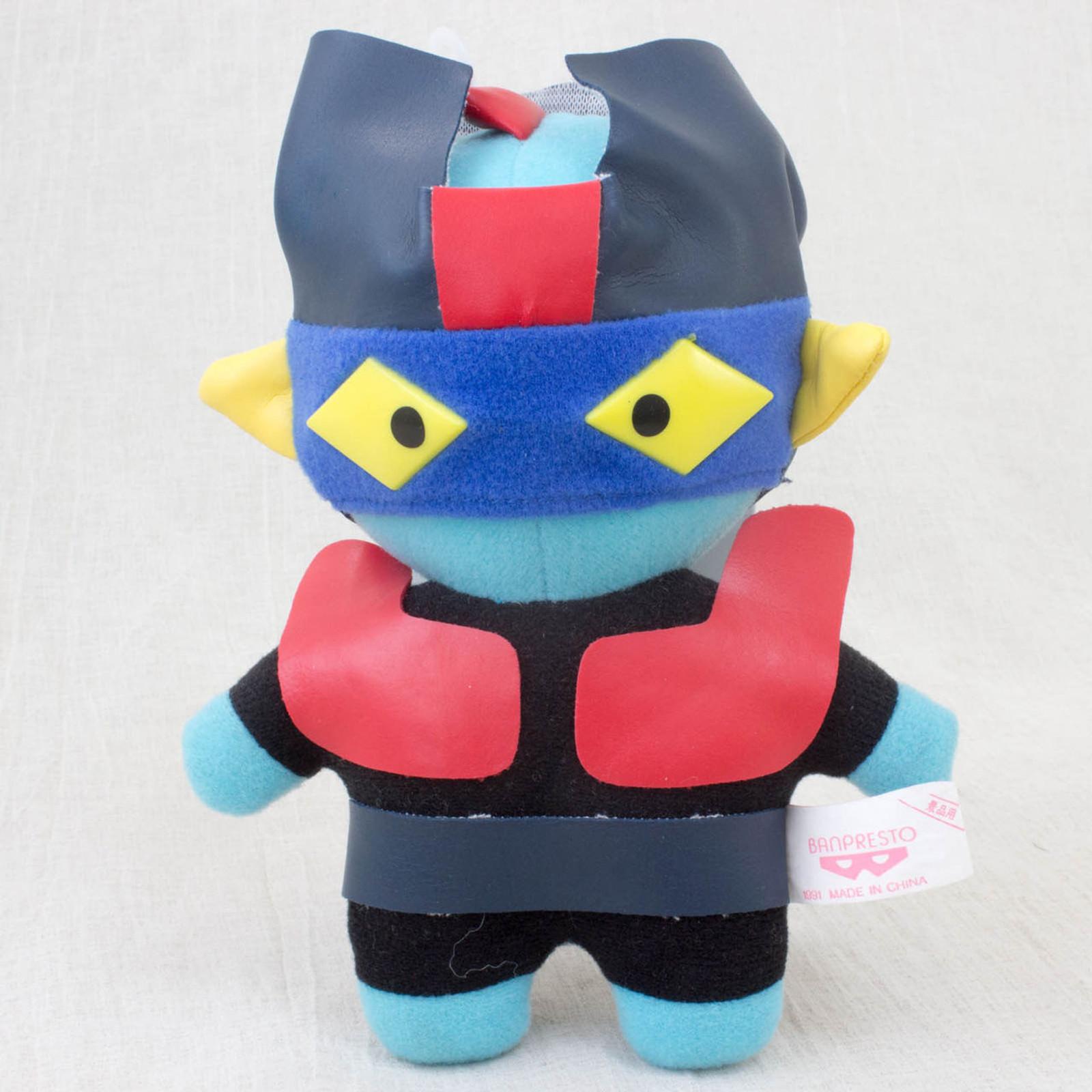 """Mazinger Z 6"""" Plush Doll Banpresto JAPAN ANIME MANGA NAGAI GO"""