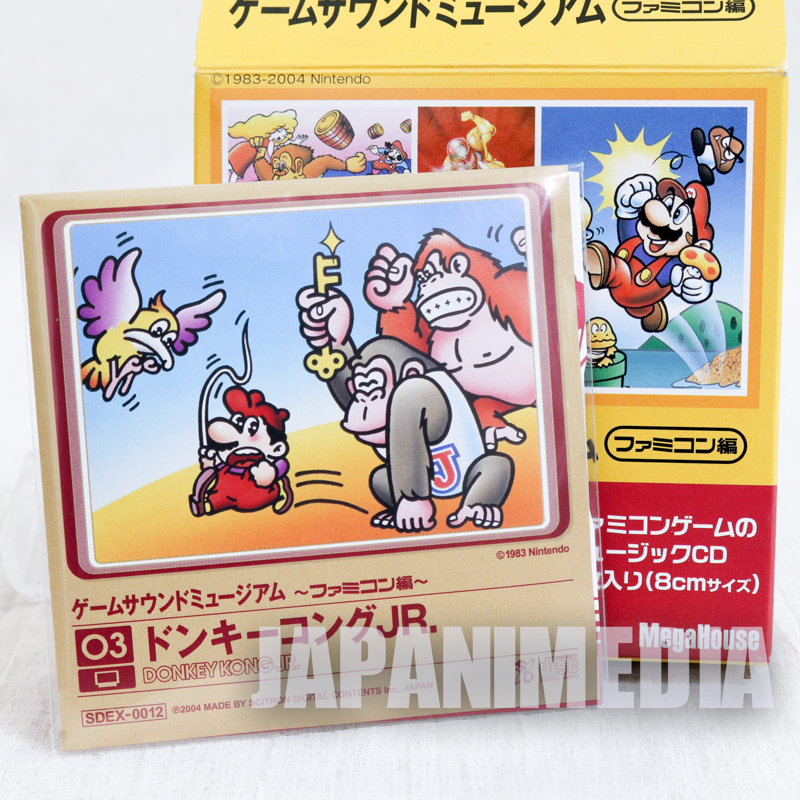 Donkey Kong Jr. Game Sound Museum Nintendo Music 8cm CD JAPAN FAMICOM
