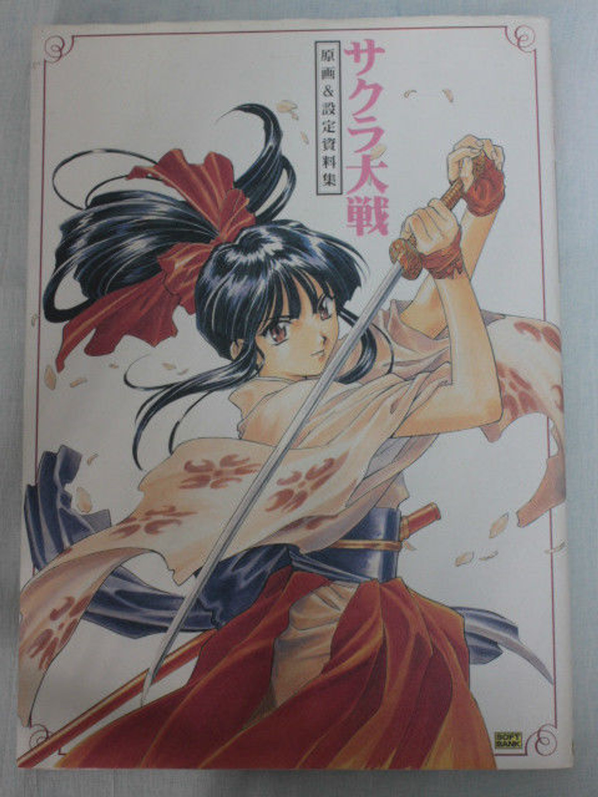 Sakura Wars Original Picture & Character Settin Illustration Book JAPAN ANIME