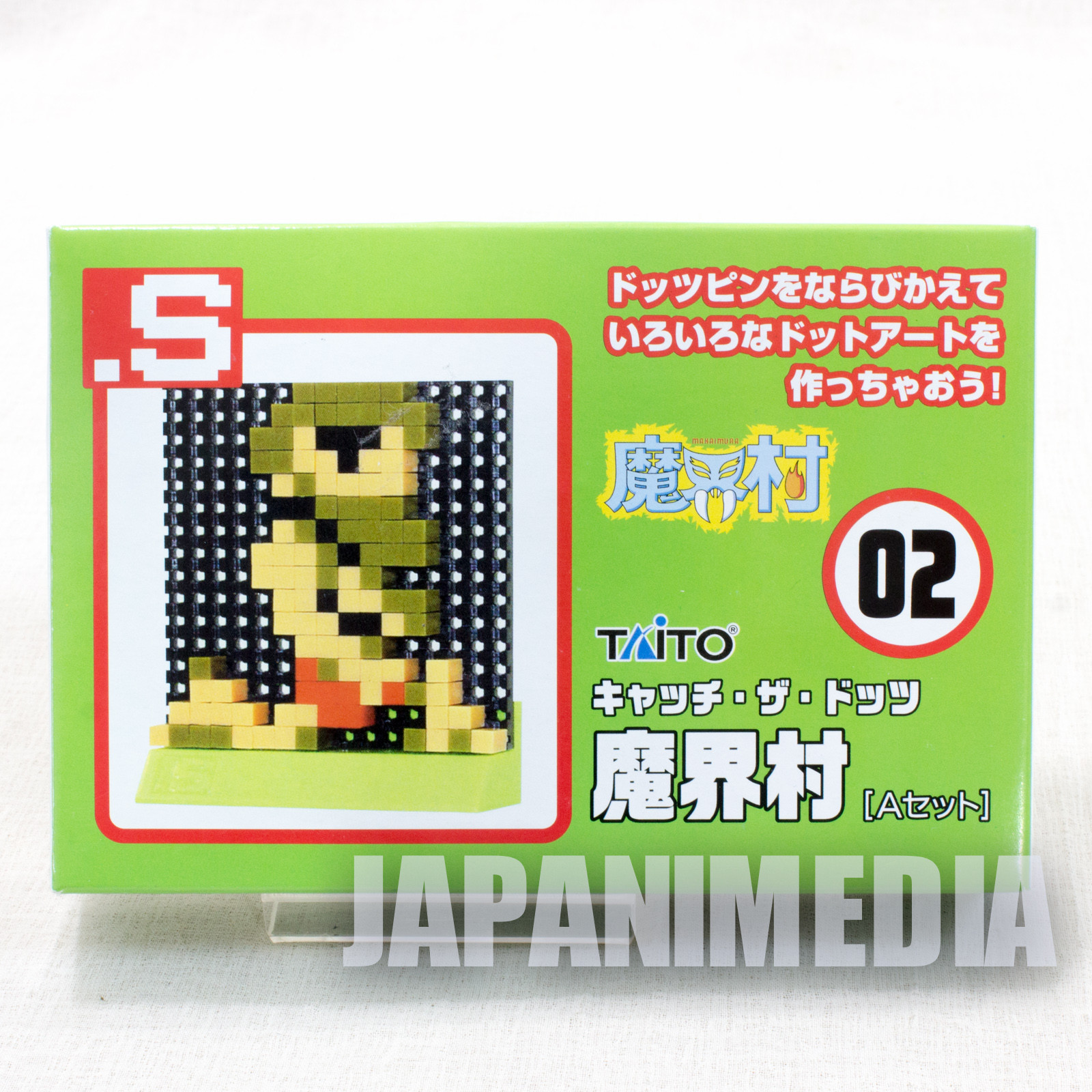 RARE! Ghouls'n Ghosts A Dots .S Puzzle Pin Panel Toy Taito Capcom JAPAN FAMICOM