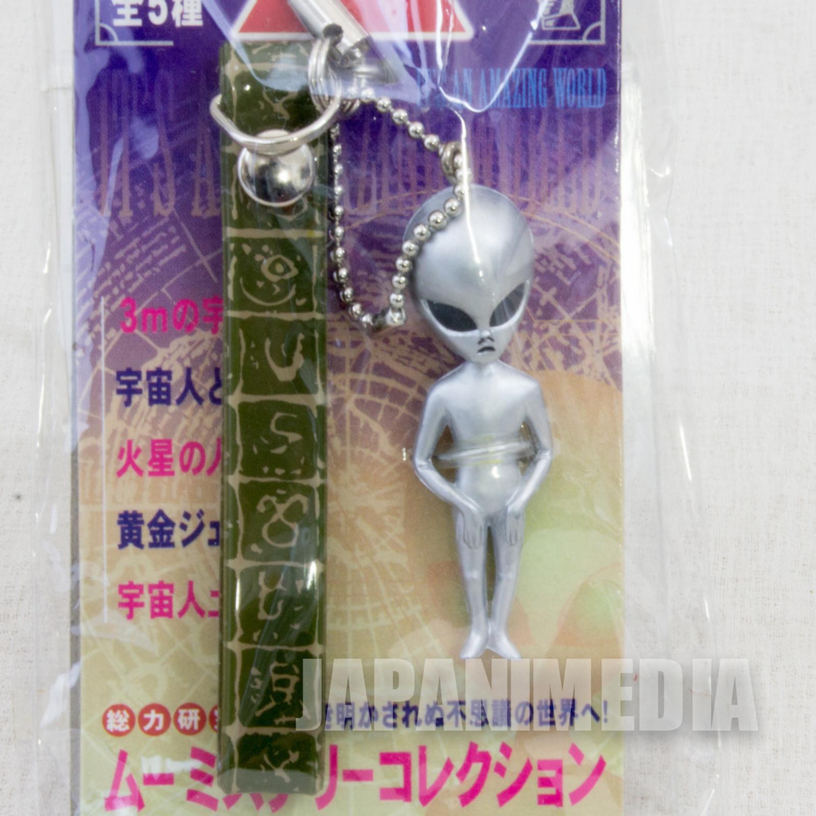 RARE! Alien Little Gray Figure Strap Super Mystery Magazine MU Goods JAPAN SEGA