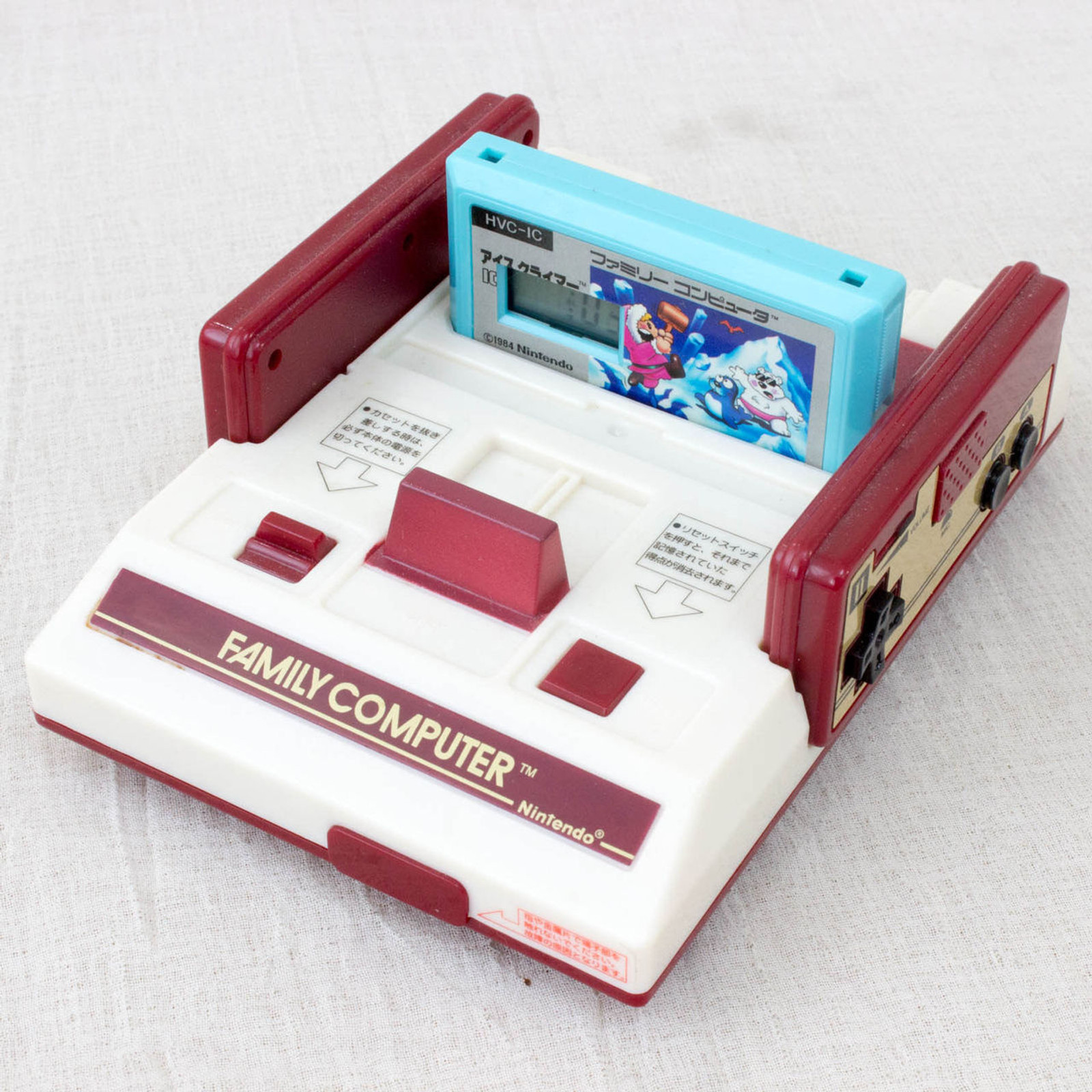 Nintendo Famicom Type Figure Alarm Clock Ice Climber Ver. Banpresto JAPAN