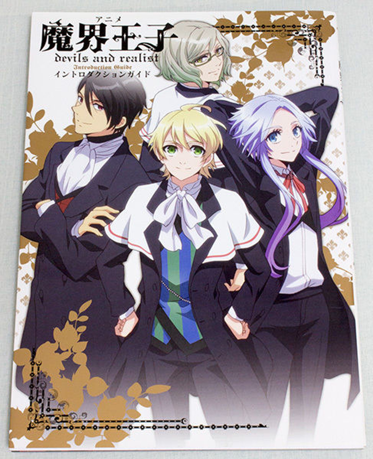 Makai Ouji Devils and Realist Introduction Guide Book JAPAN ANIME MANGA
