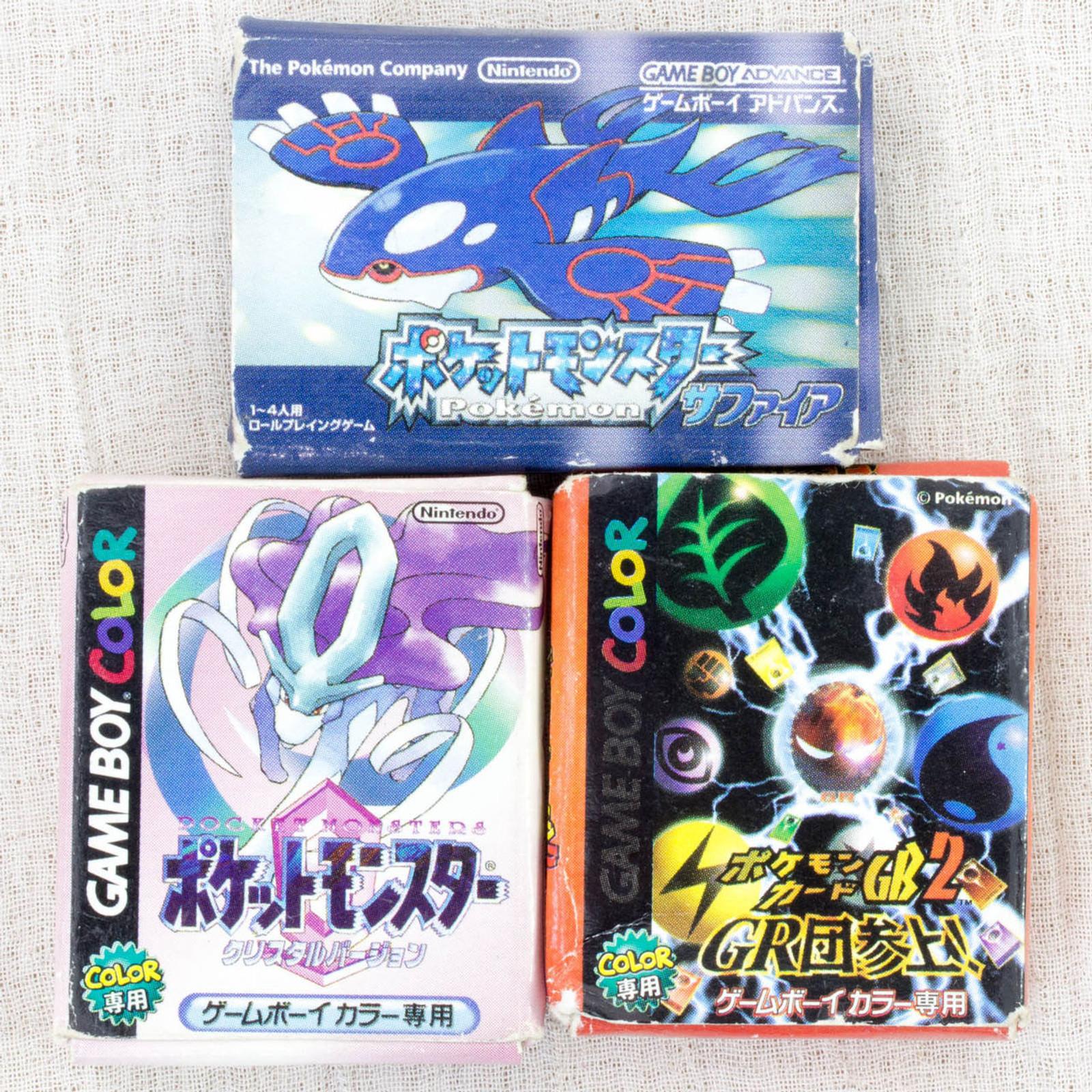 RARE! Pokemon Game Boy Soft Type Mini Eraser Nintendo JAPAN POKET MONSTERS