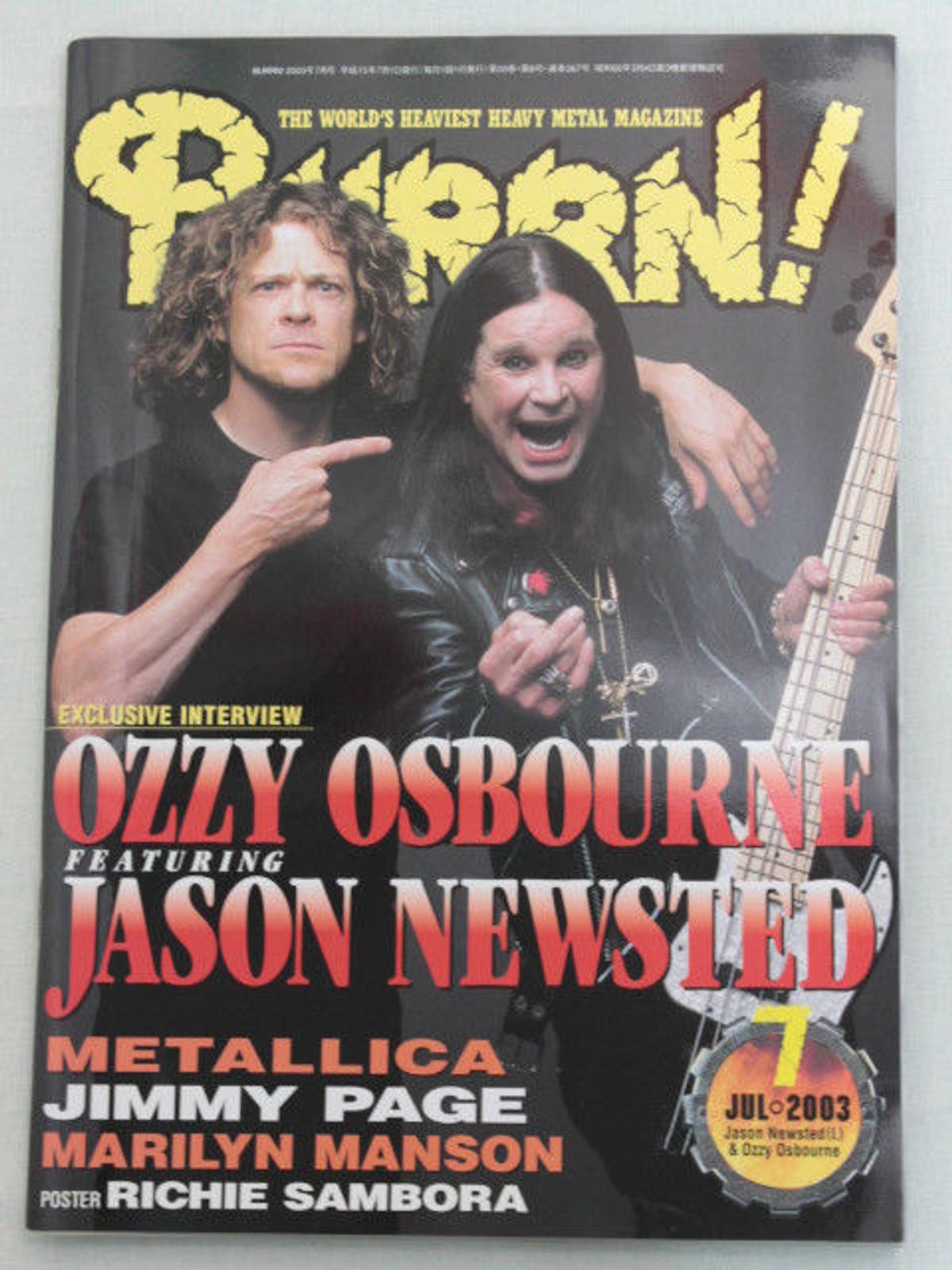 2003/07 BURRN! Japan Magazine OZZY OSBOURNE/SEPULTURA/BLIND GUARDIAN