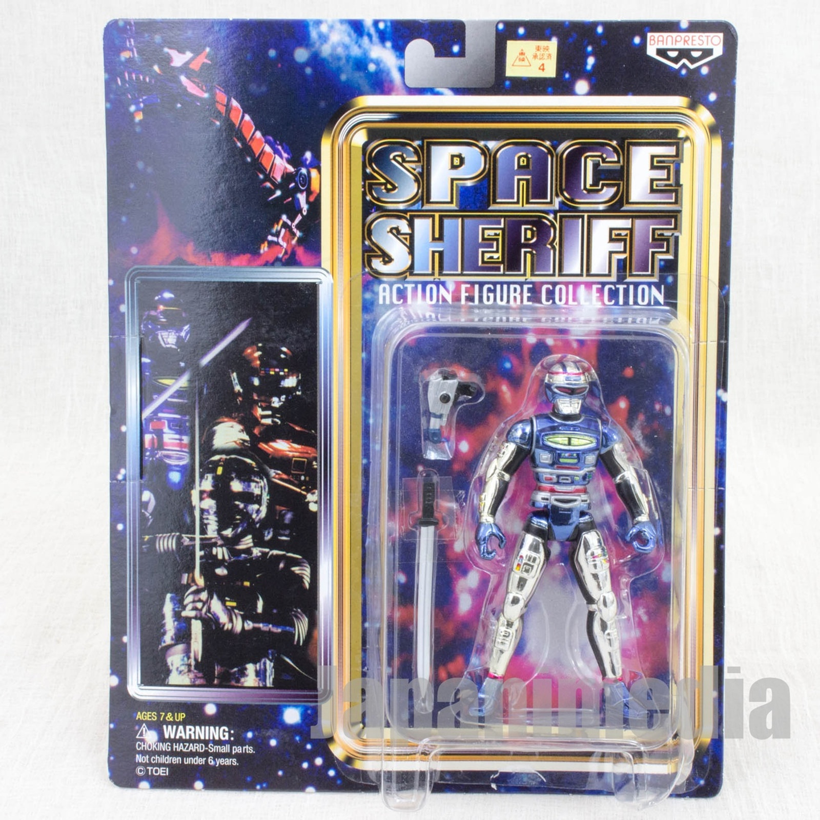 Space Sheriff Shaider Toei Hero Action Figure Collection JAPAN ANIME TOKUSATSU