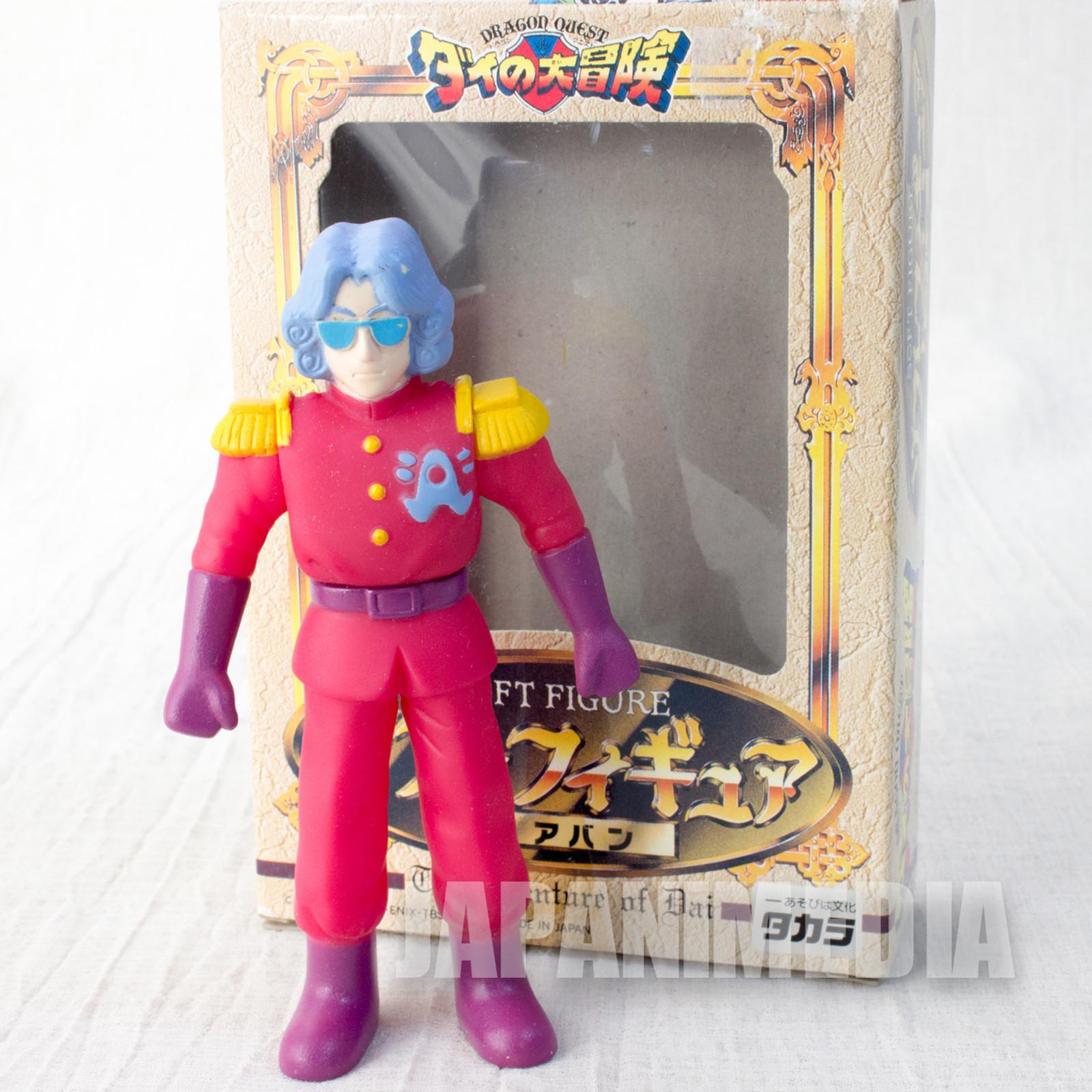 Dragon Quest: The Adventure of Dai Aban Teacher Figure TAKARA JAPAN ANIME