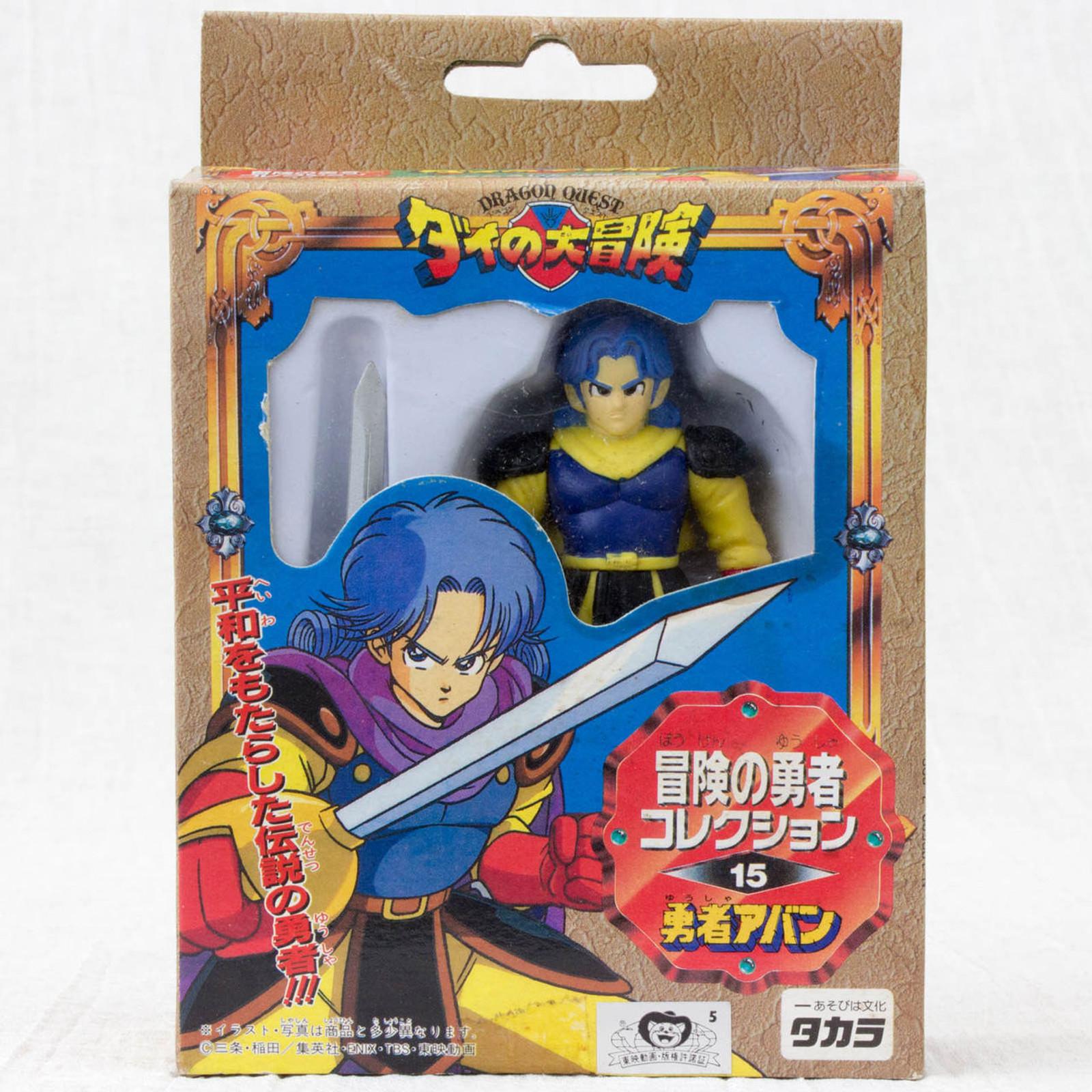 Super RARE! Dragon Quest: The Adventure of Dai Aban Youth Figure TAKARA