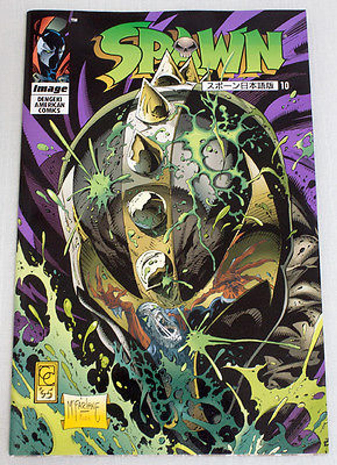 SPAWN 10 Todd McFarlane Comic Japanese Language JAPAN