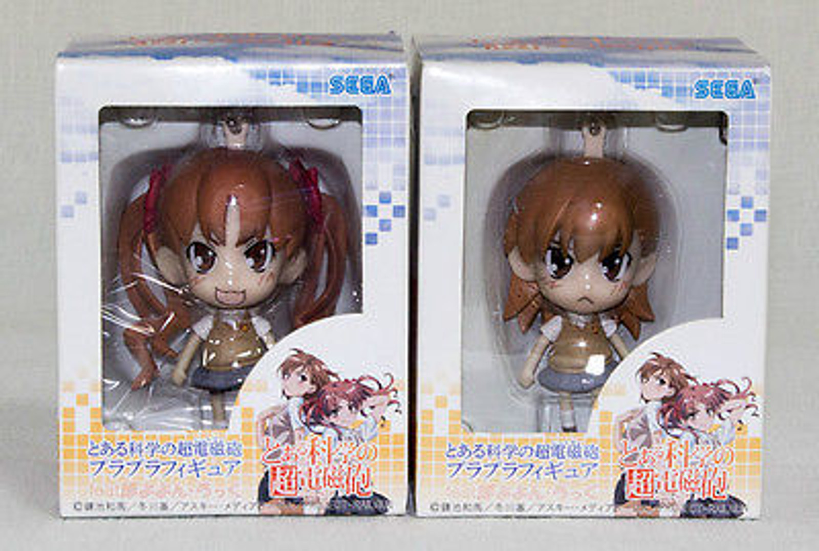 Set Of 2 A Certain Scientific Railgun Mikoto&Kuroko Pura-Pura Figure (To aru Kagaku no Railgun) SEGA JAPAN ANIME