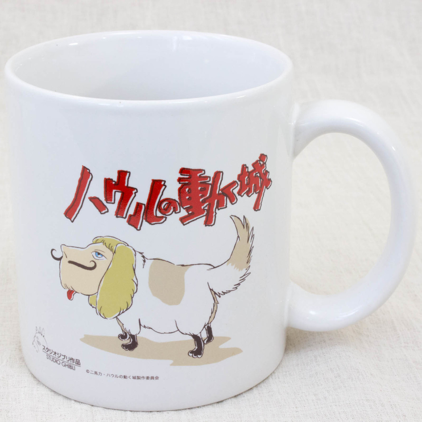 Howl's Moving Castle Heen Mug Studio Ghibli JAPAN ANIME MANGA