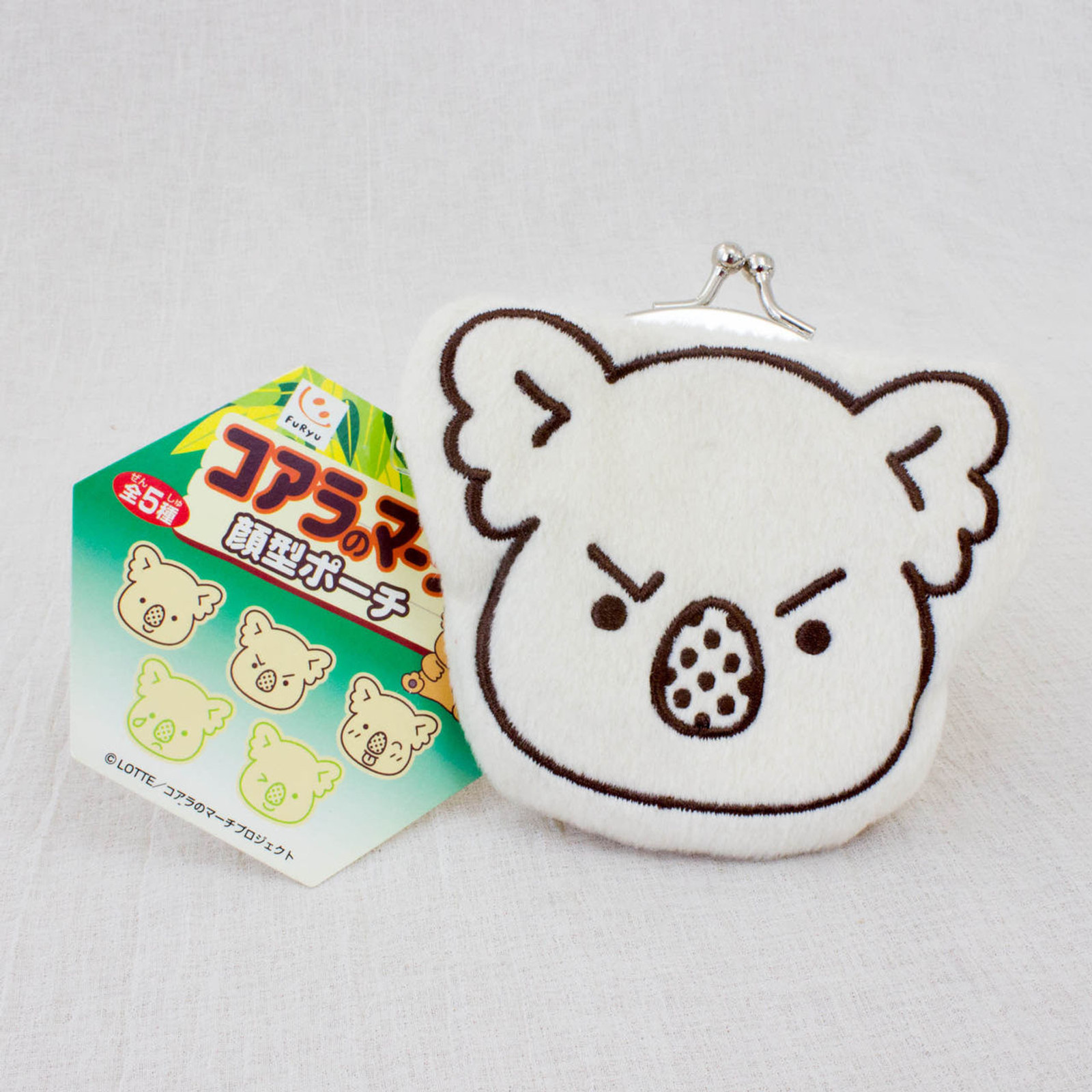 Koala's March Face Type Coin Case Mini Pouch Furyu JAPAN FOOD LOTTE 1