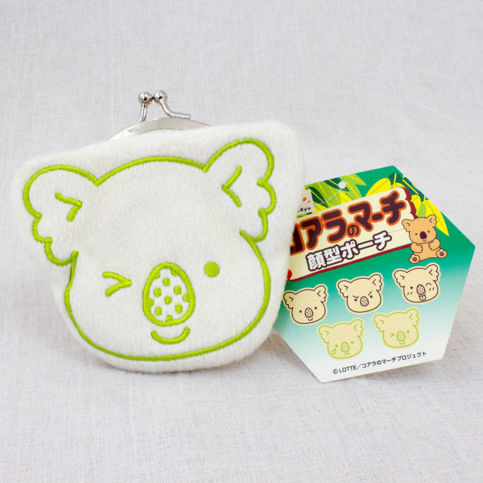 Koala's March Face Type Coin Case Mini Pouch Furyu JAPAN FOOD LOTTE 3