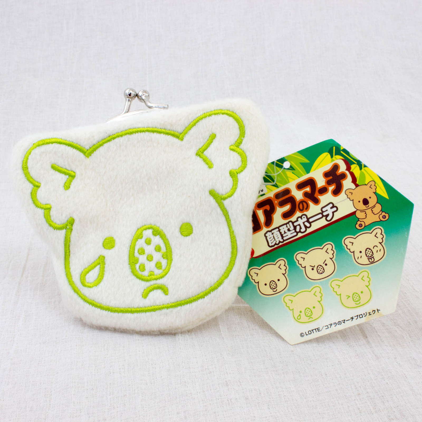Koala's March Face Type Coin Case Mini Pouch Furyu JAPAN FOOD LOTTE 4