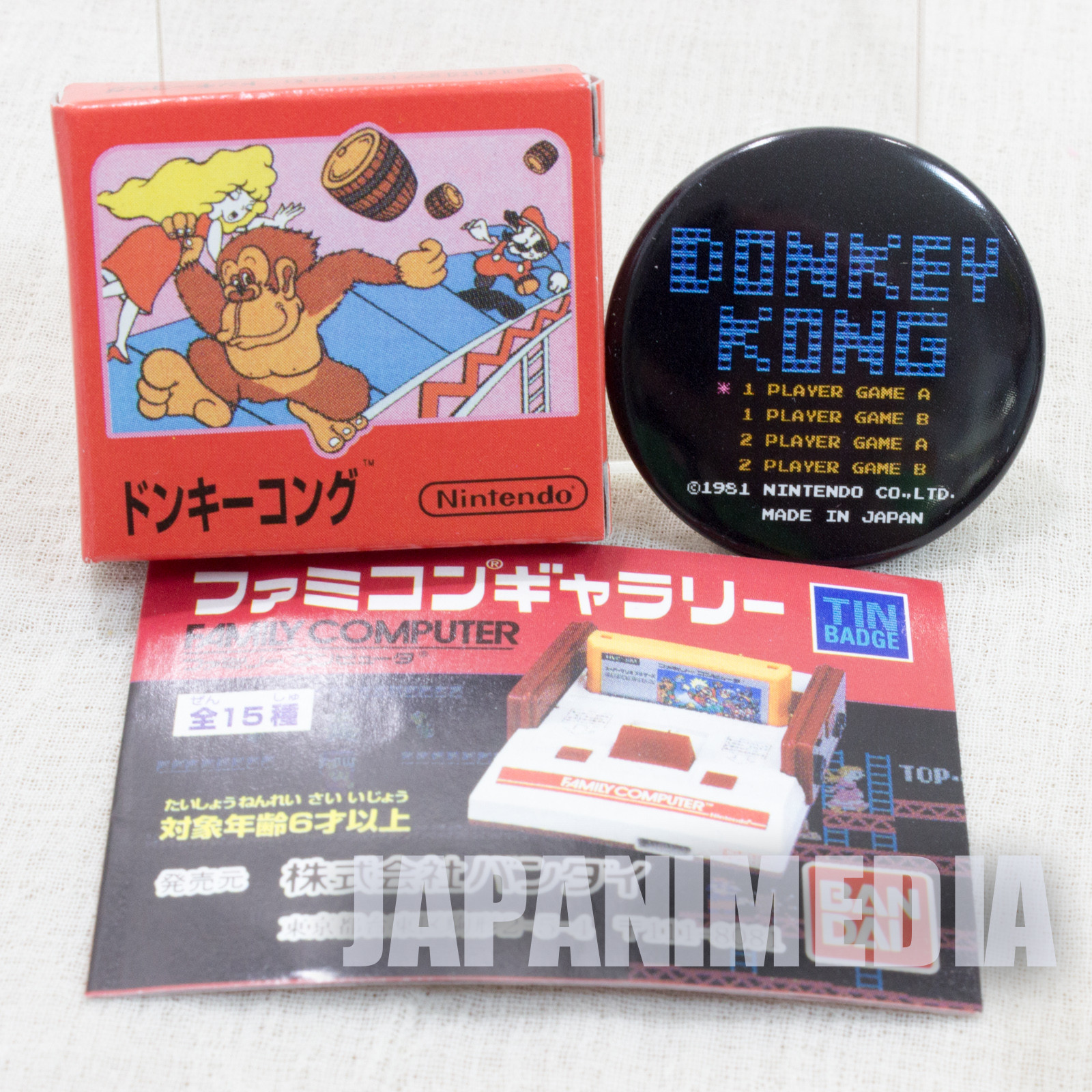 Donkey Kong Pins Badge #1 Nintendo JAPAN FAMICOM NES