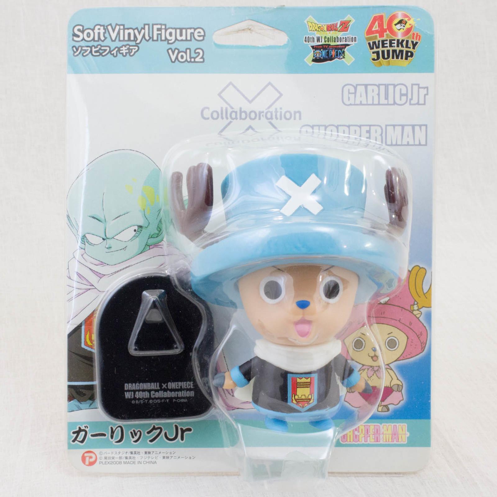 Dragon Ball Z x ONE PIECE Chopper Man x Garlic Jr. Sofubi Figure JAPAN ANIME