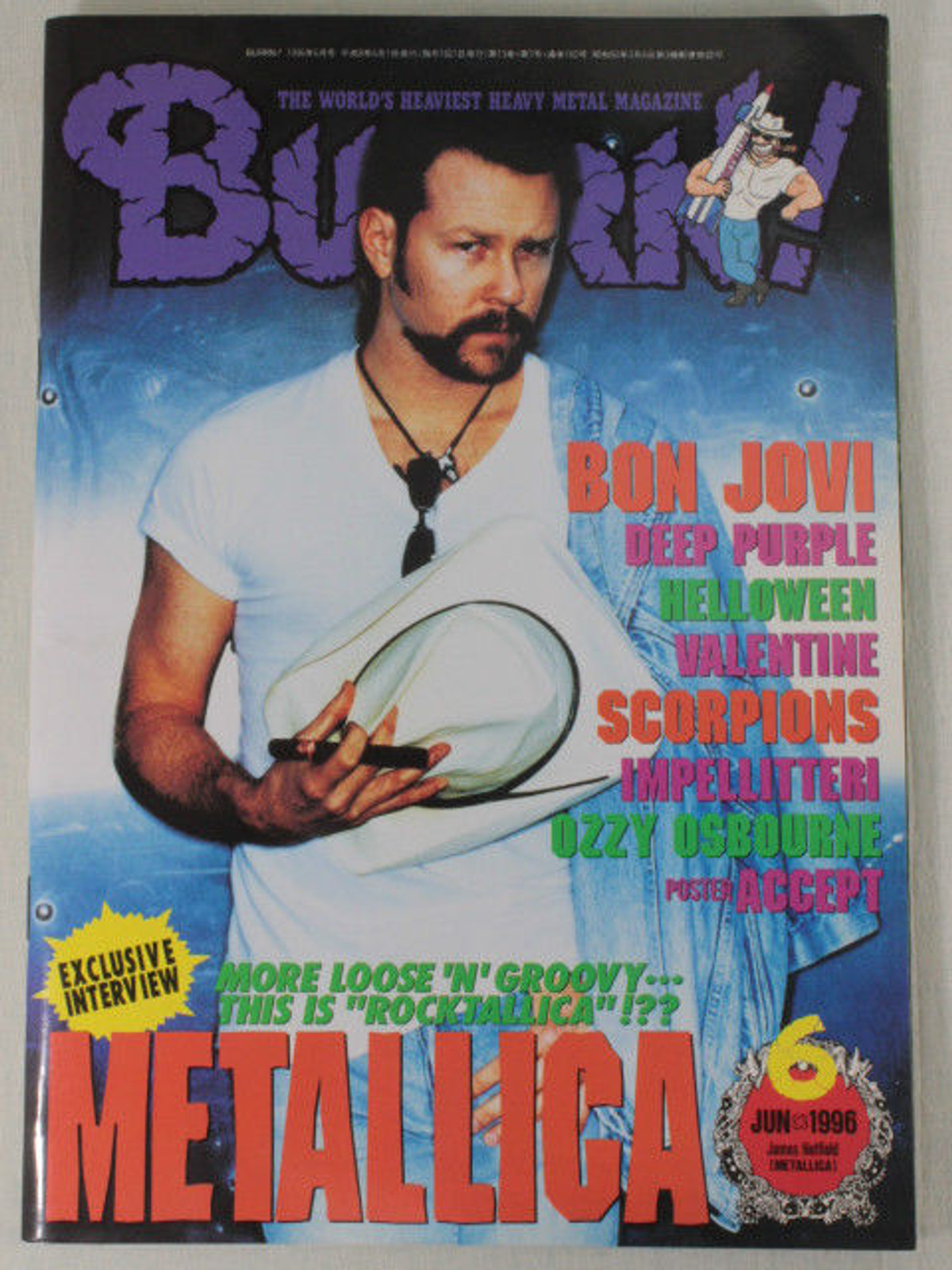 1996/06 BURRN! Japan Rock Magazine BON JOVI/SCORPIONS/IMPELLITTERI
