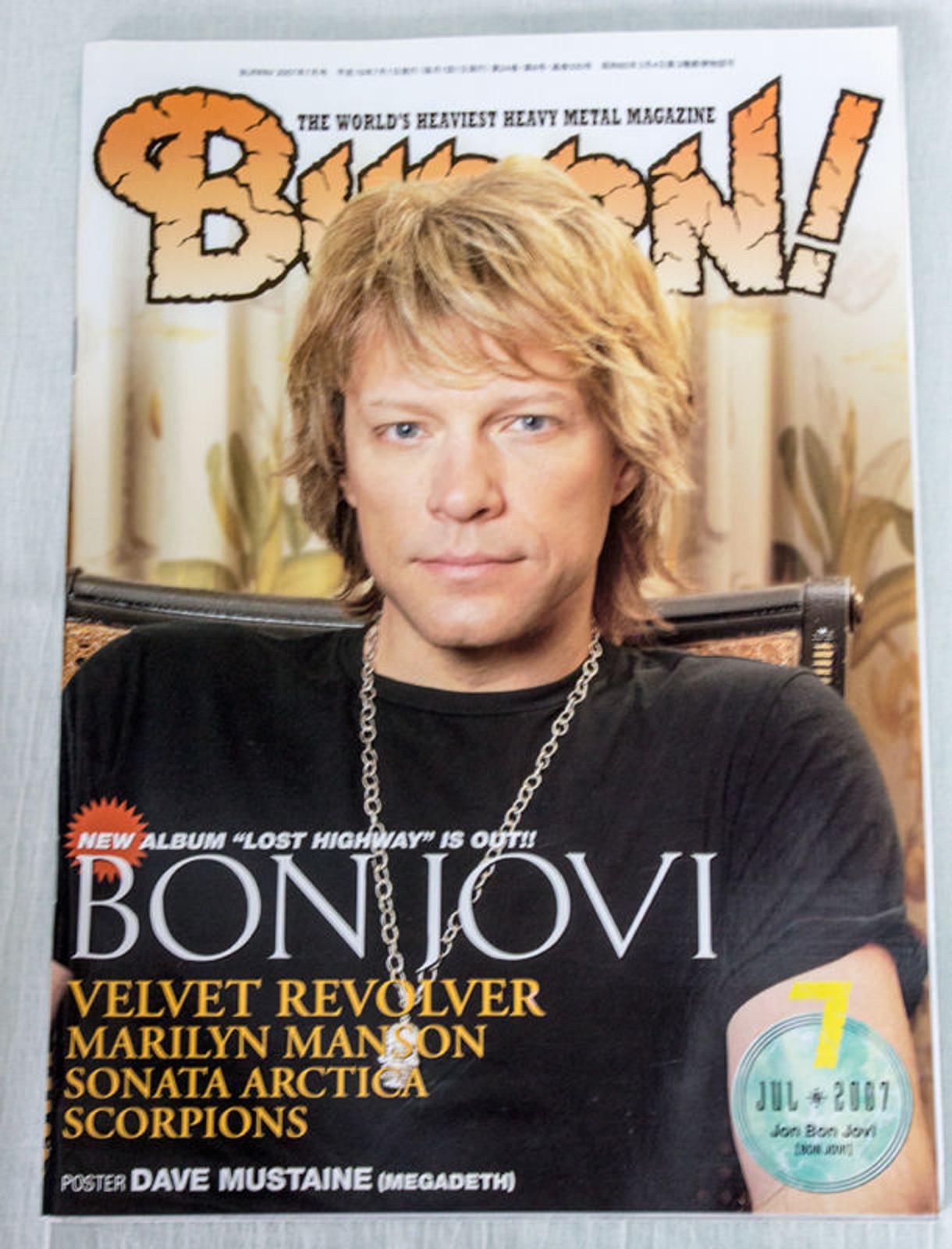 2007/07 BURRN! Japan Magazine BON JOVI/VELVET REVOLVER/MARILYN MANSON/GOTTHARD