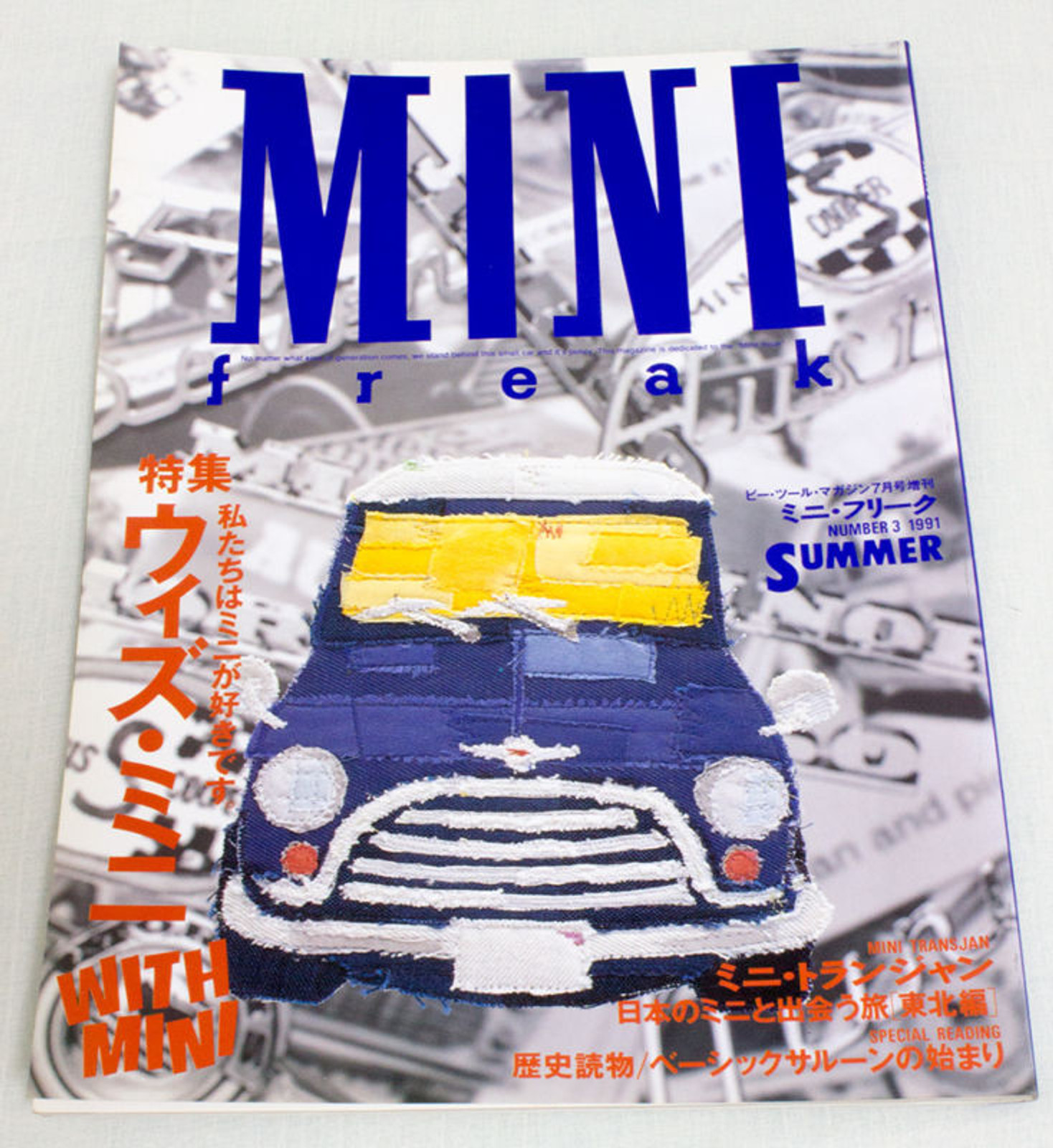 Vol.3 1991 Mini Freak Japanese MINI COOPER Magazine JAPAN CAR AUTO