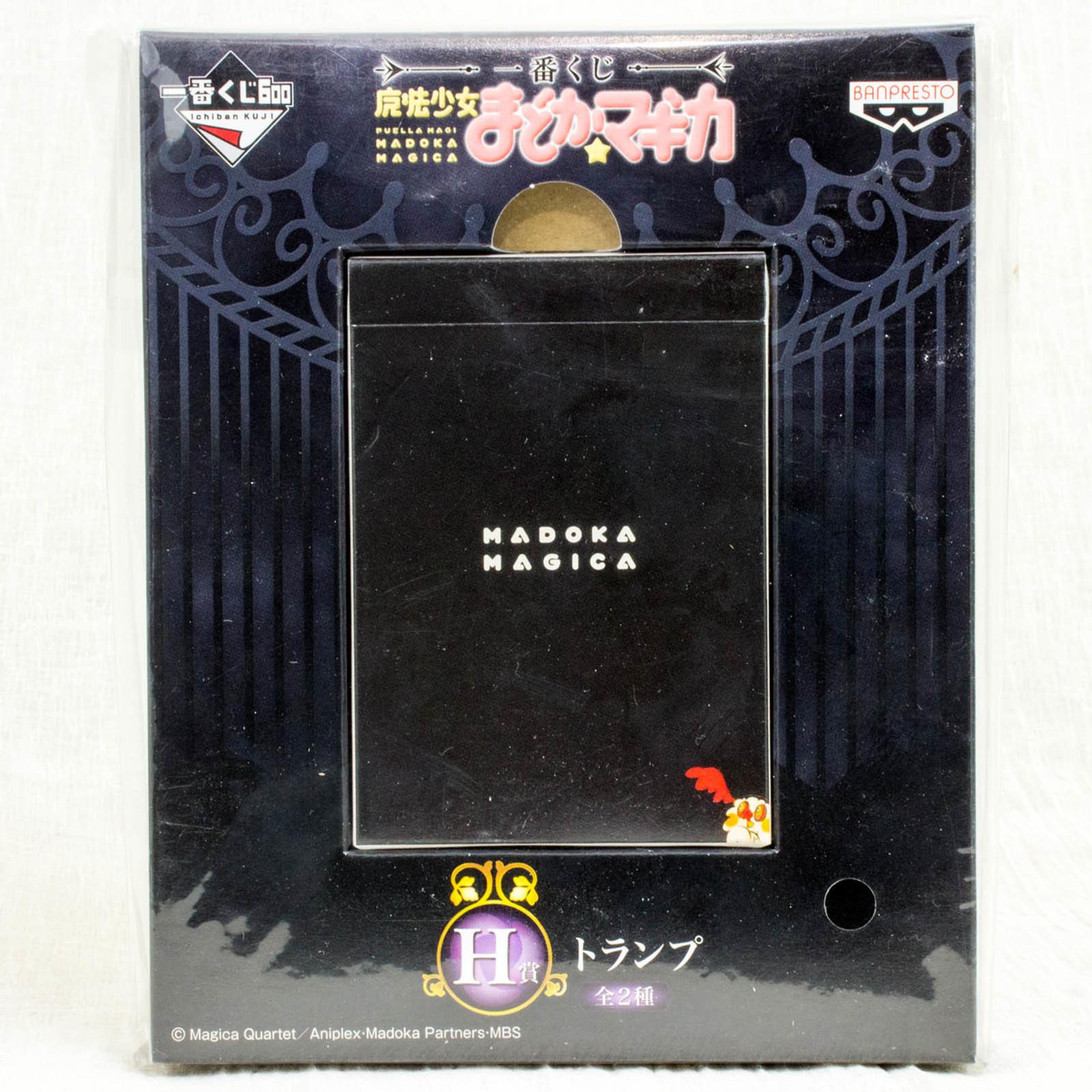 Puella Magi Madoka Magica Trump Playing Card Black Ichiban Kuji JAPAN ANIME