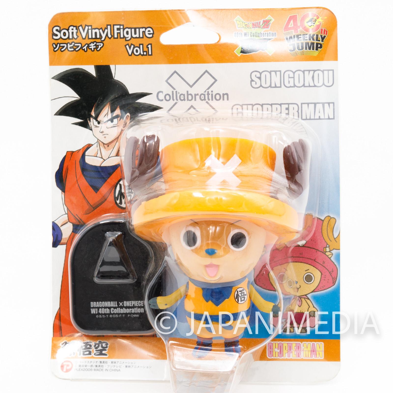Dragon Ball Z x ONE PIECE Chopper Man x Son Gokou Sofubi Figure JAPAN ANIME