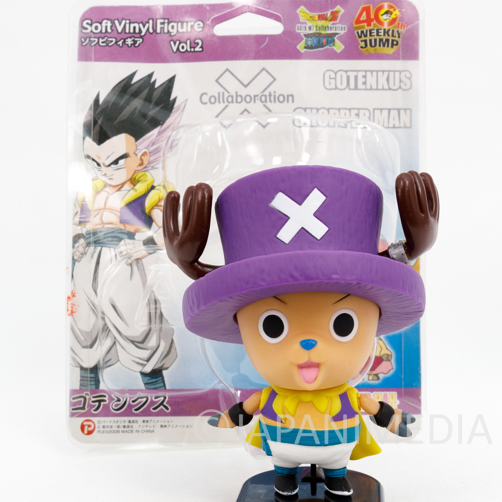 Dragon Ball Z x ONE PIECE Chopper Man x Gotenks Sofubi Figure JAPAN ANIME