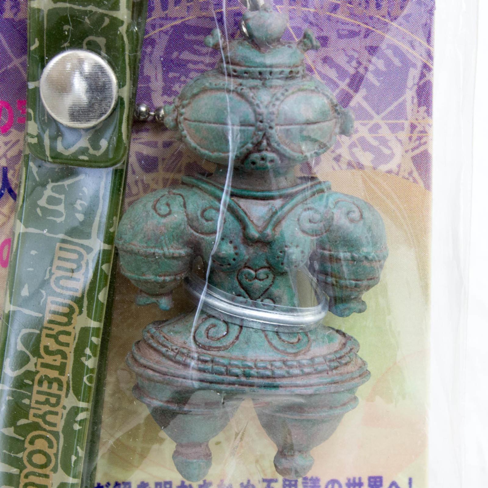 RARE! Spaceman Clay Figurine Strap Super Mystery Magazine MU Goods JAPAN SEGA