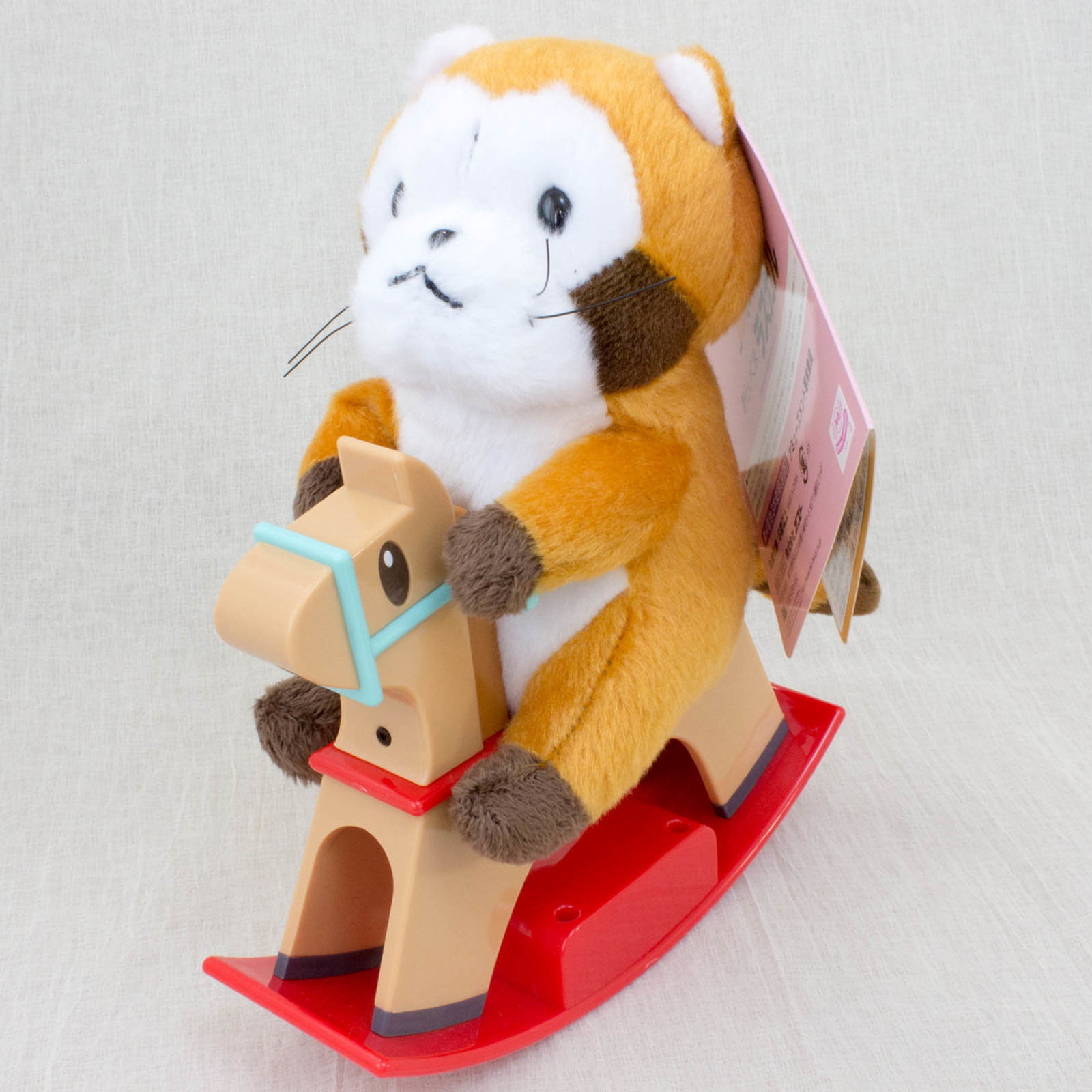 Rascal the Raccoon Light Sensor Whining & Rockig Rascal Figure JAPAN ANIME MANGA