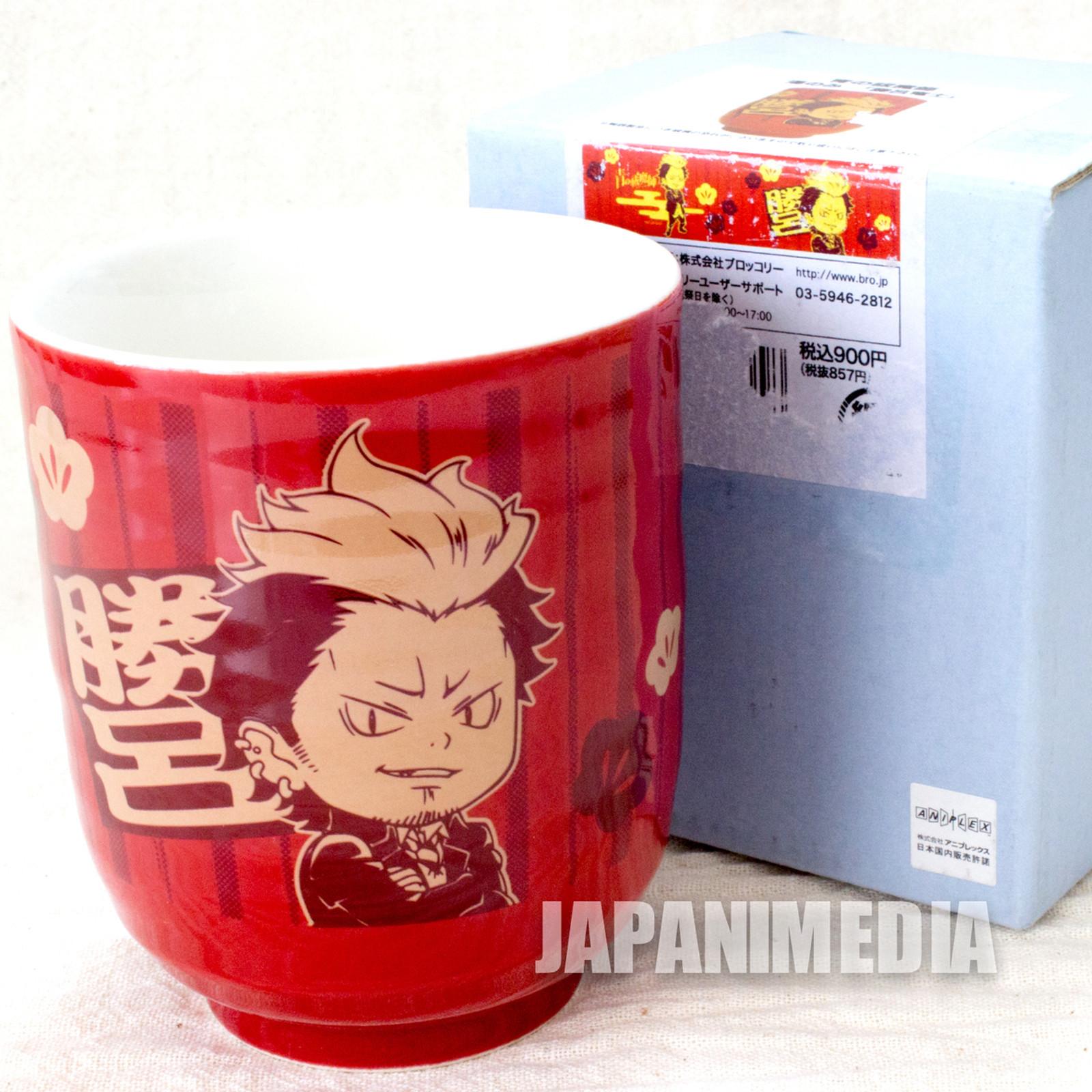Blue Exorcist Ryuji Suguro Yunomi Japanese Tea Cup JAPAN ANIME MANGA