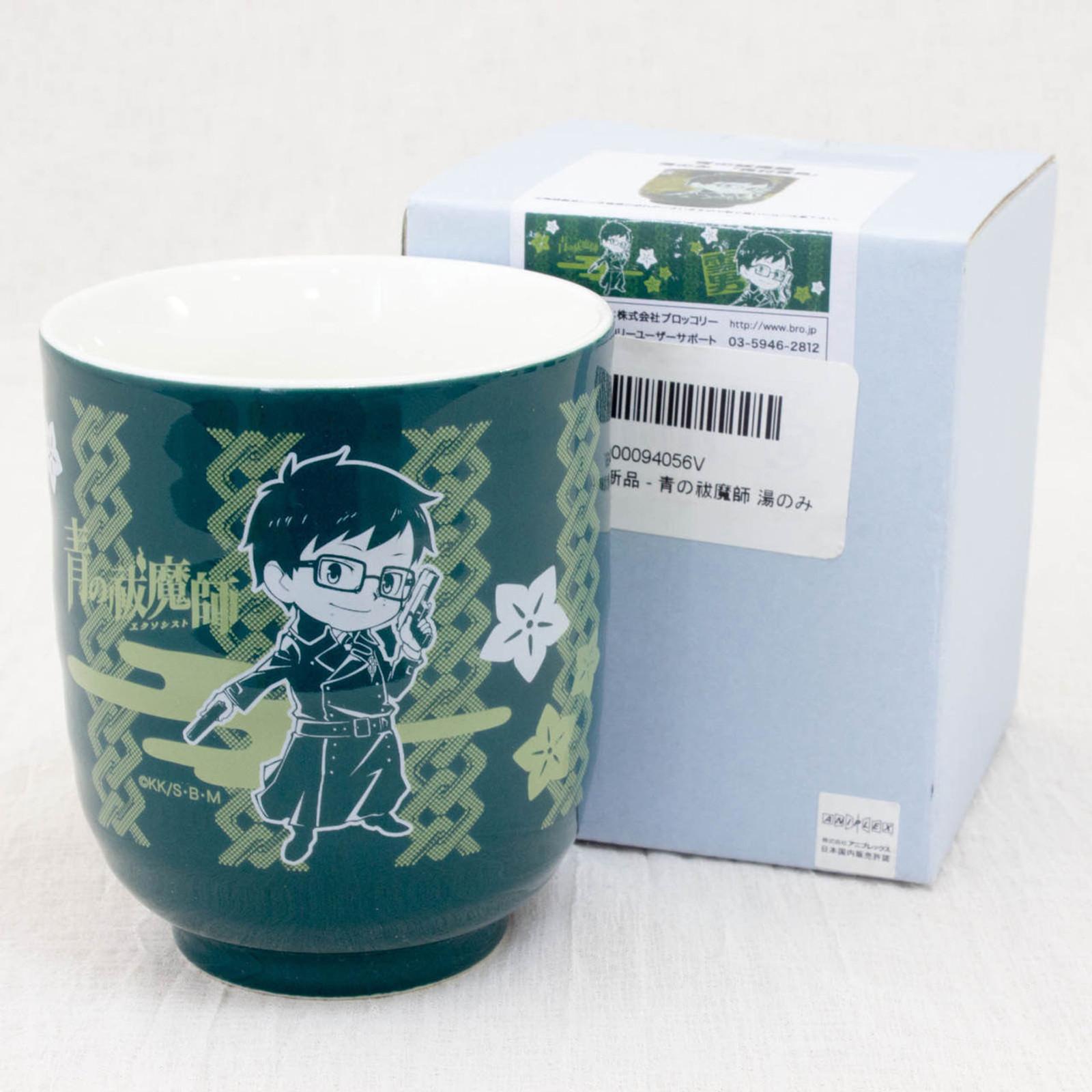Blue Exorcist Yukio Okumura Yunomi Japanese Tea Cup JAPAN ANIME MANGA