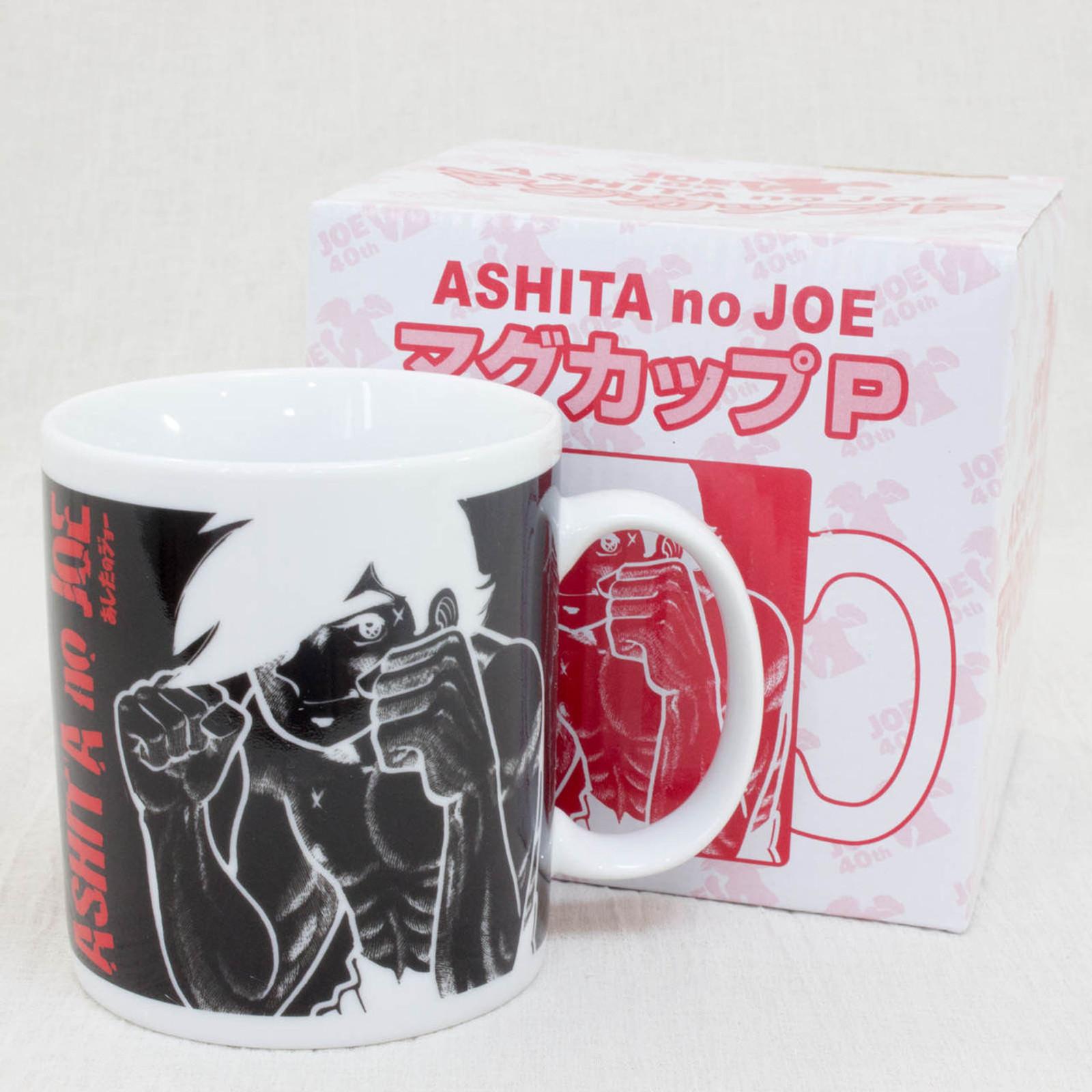 Ashita no Joe Yabuki Joe Mug JOE 40th Anniversary JAPAN ANIME MANGA1
