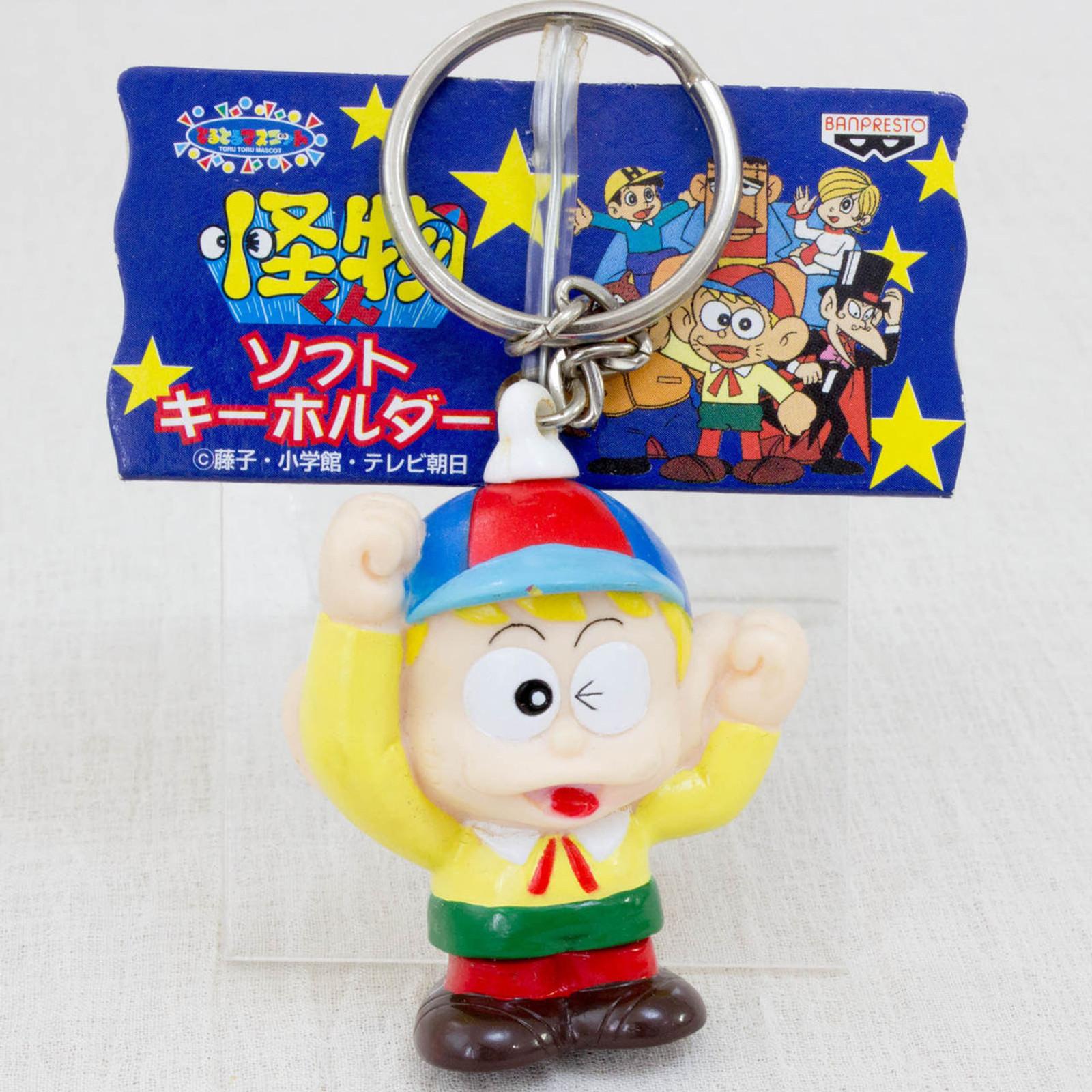 The Monster Kid Kaibutsu-kun Figure Key Chain #1 Fujiko Fujio Banpresto JAPAN ANIME MANGA