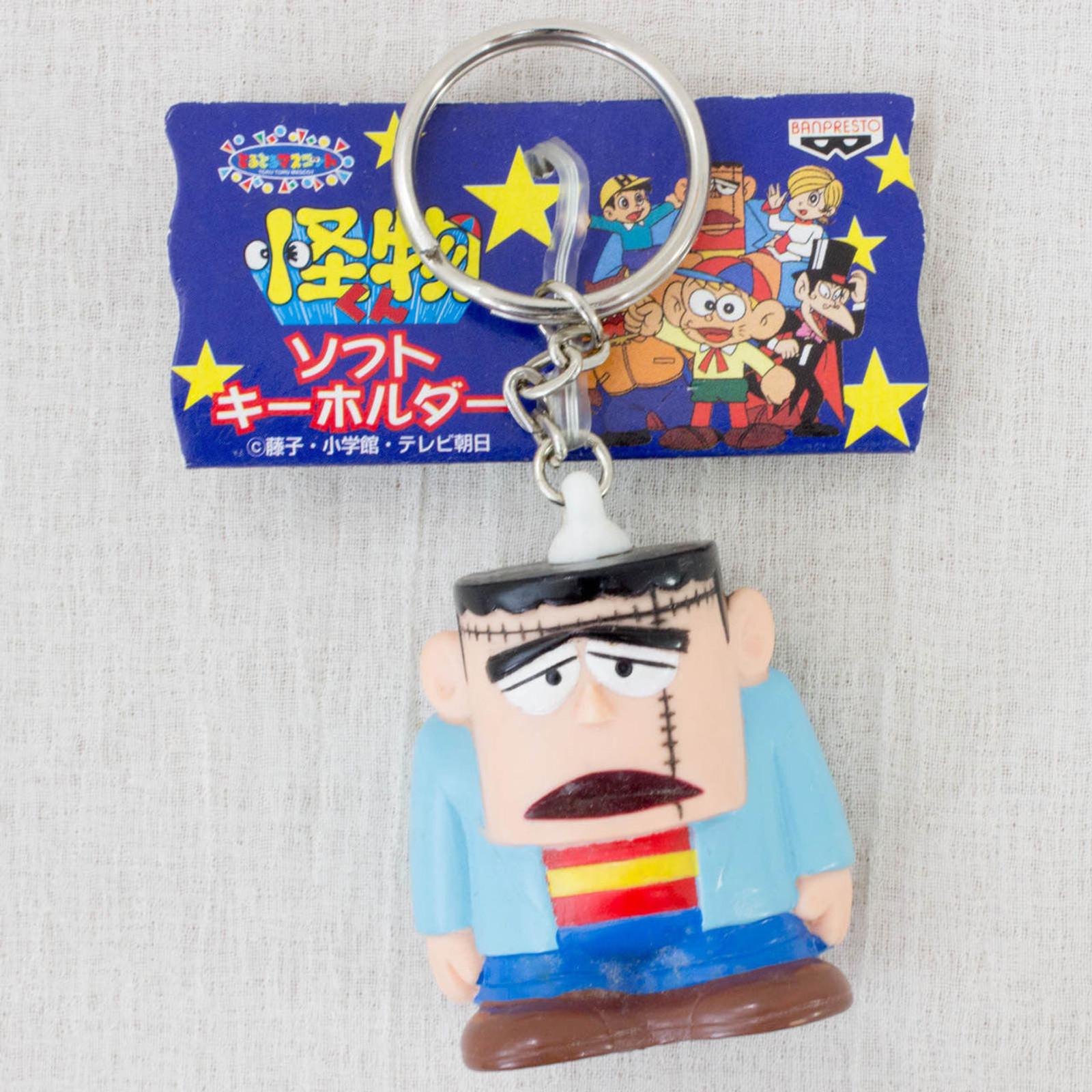 The Monster Kid Franken Figure Key Chain Fujiko Fujio Banpresto JAPAN ANIME MANGA