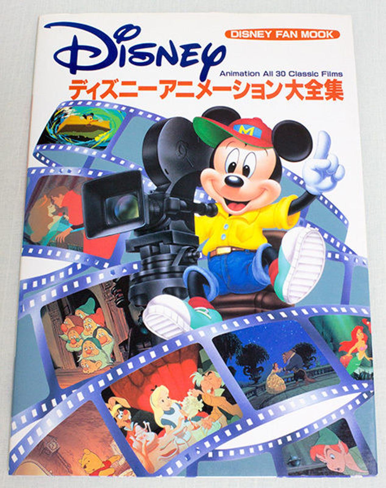 Disney Animation All 30 Classic Films Japanese Fan Book JAPAN ANIME MICKEY ALICE
