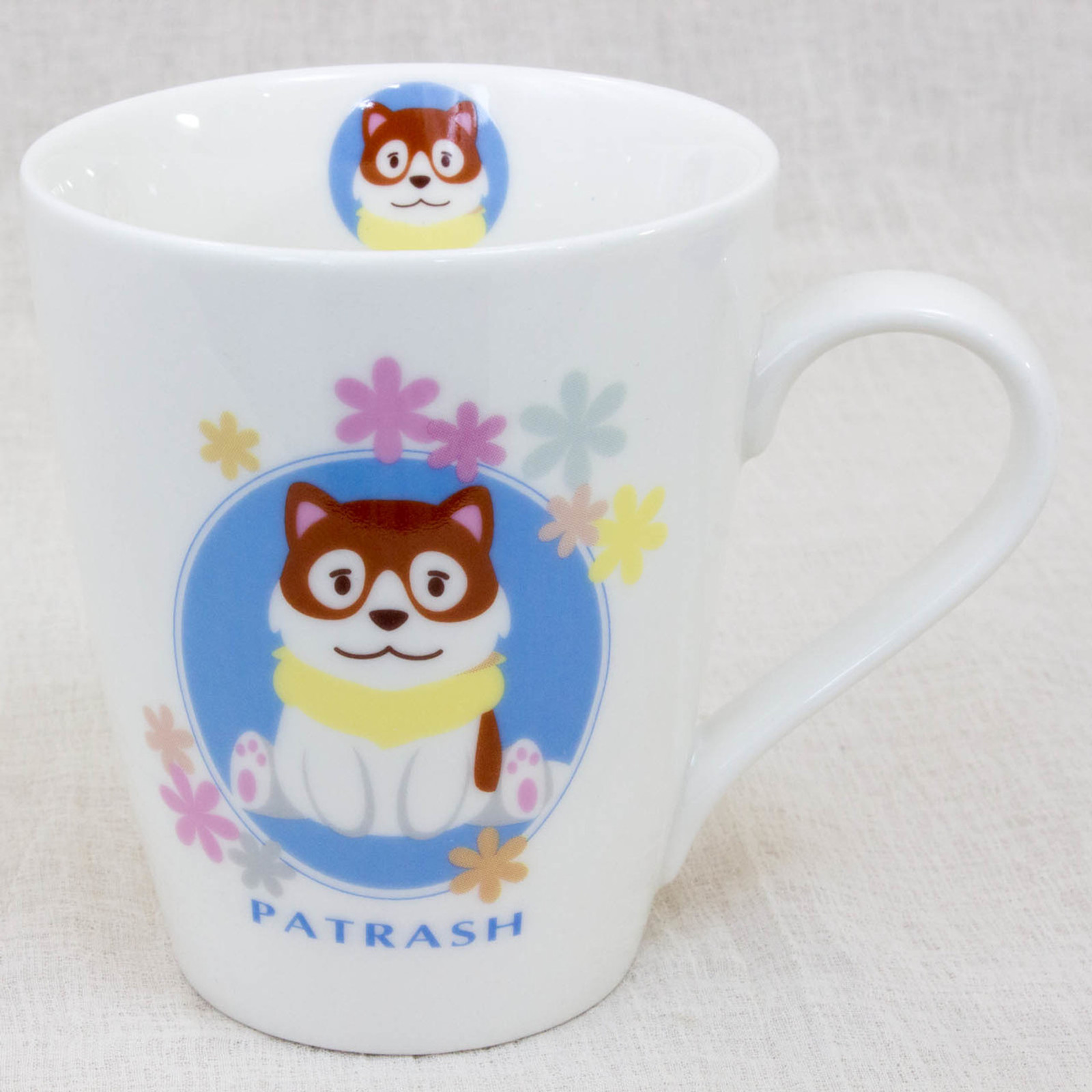 A Dog of Flanders Patrasche Mug World Masterpiece Theater JAPAN ANIME MANGA