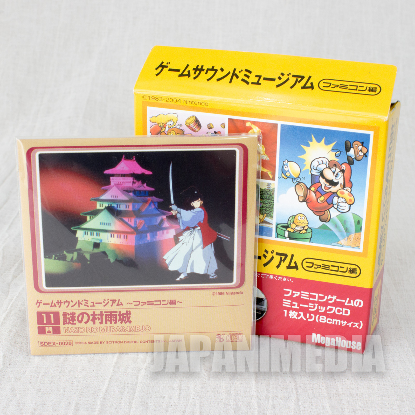 Nazo no Murasamejo Game Sound Museum Nintendo Music 8cm CD JAPAN FAMICON