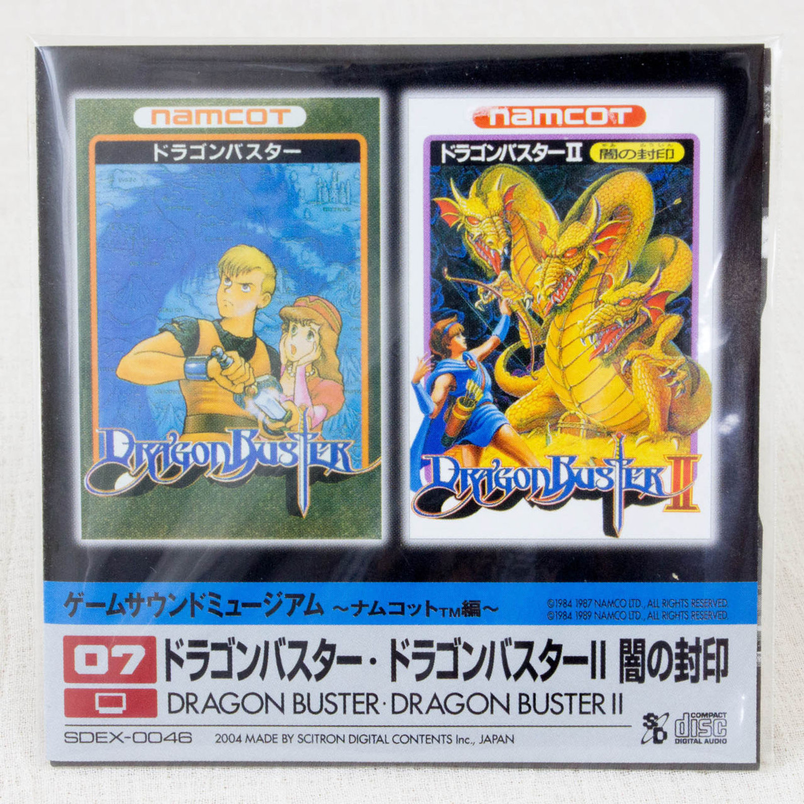 Dragon Buster Game Sound Museum Namco #07 Music 8cm CD JAPAN FAMICOM NINTNEDO